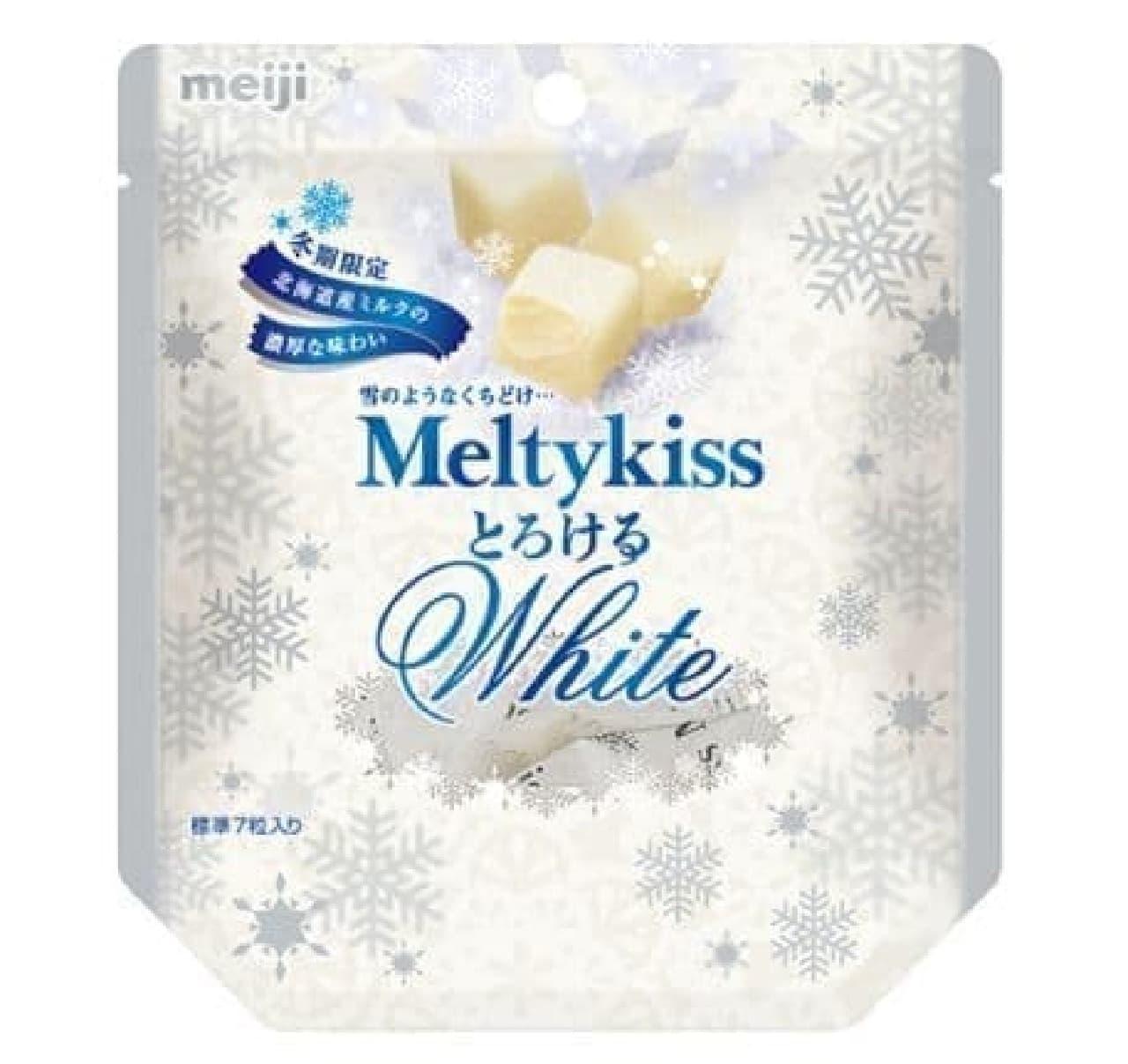 明治 メルティーキッス とろけるホワイトパウチ