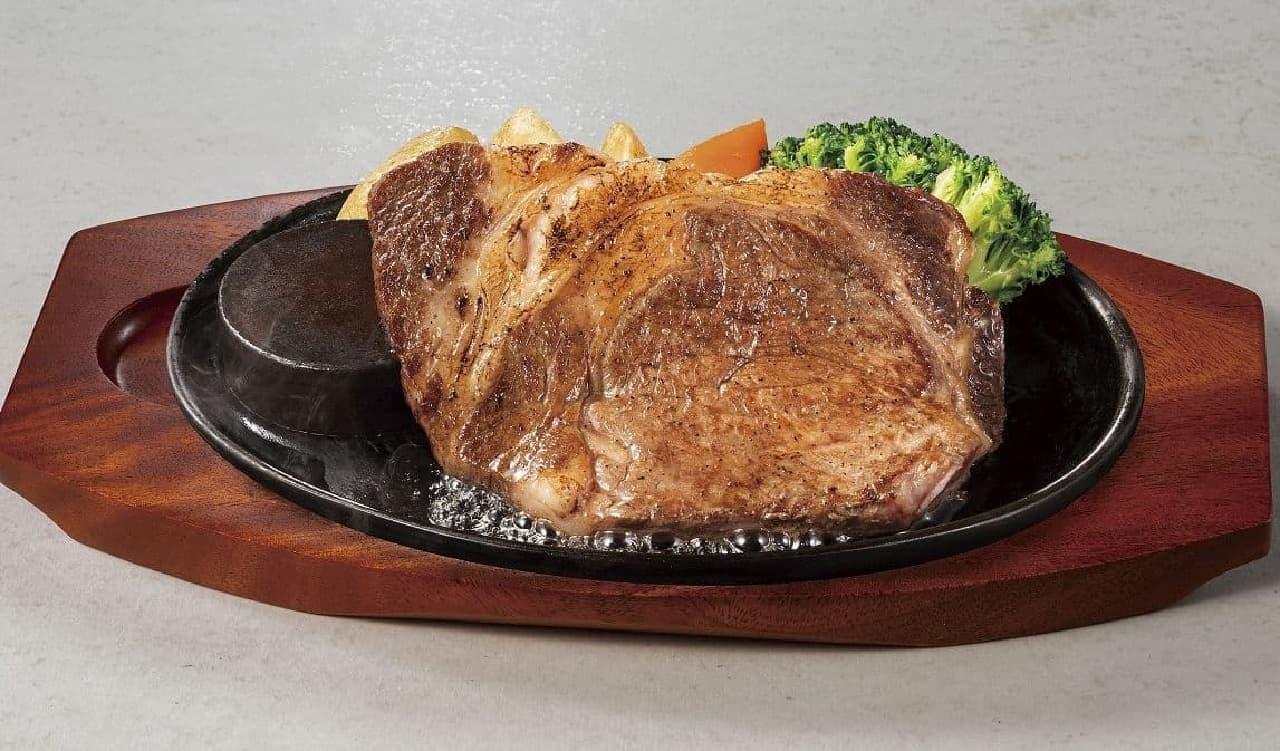 ステーキのどん「国産牛ステーキフェア」