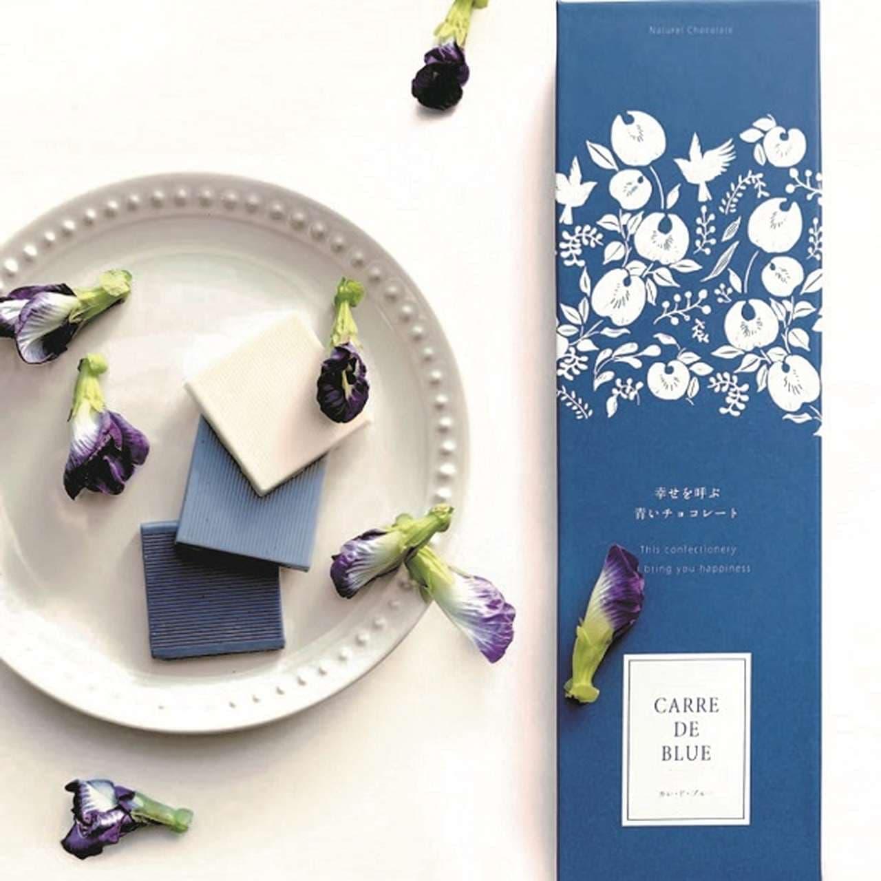 「幸せを呼ぶ青いチョコレート CARRE DE BLUE」ヴィレヴァンオンライン