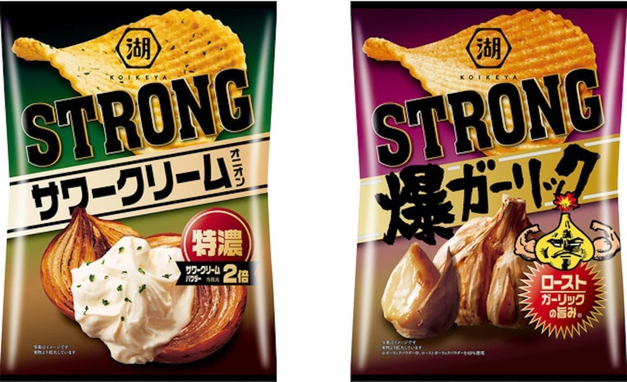 KOIKEYA STRONG ポテトチップスに「特濃サワークリームオニオン」と「爆ガーリック」
