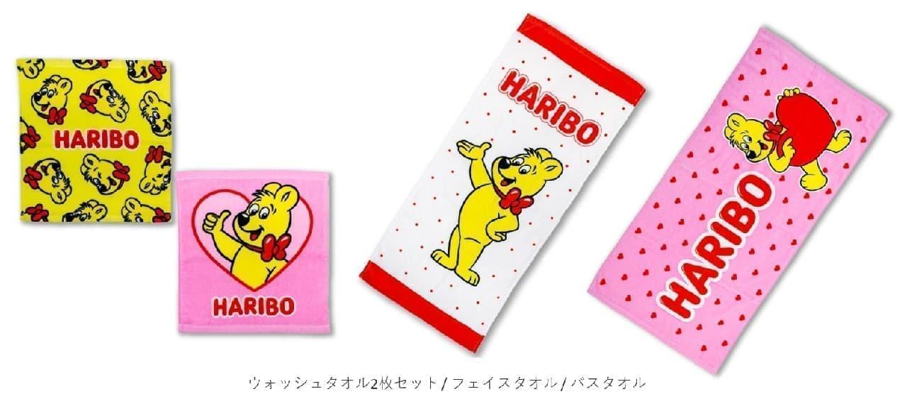 サンキューマート「HARIBO」のコラボグッズ