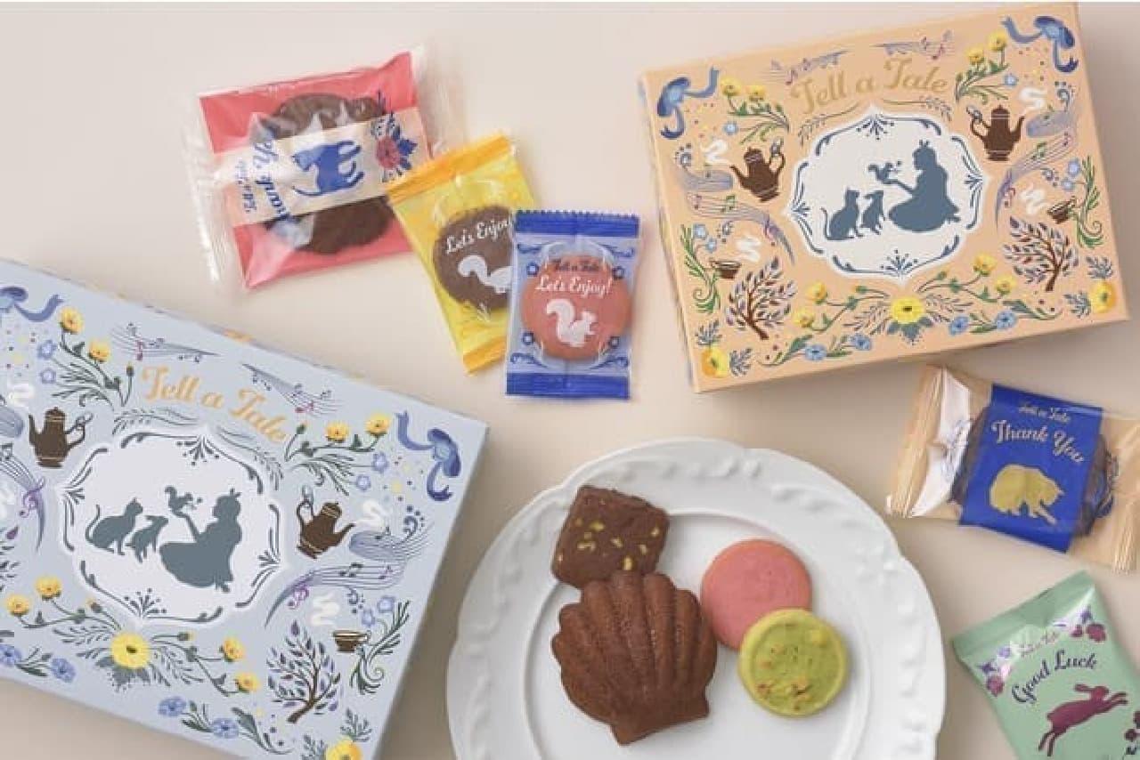 銀座コージーコーナー バレンタイン「テル・ア・テイル」