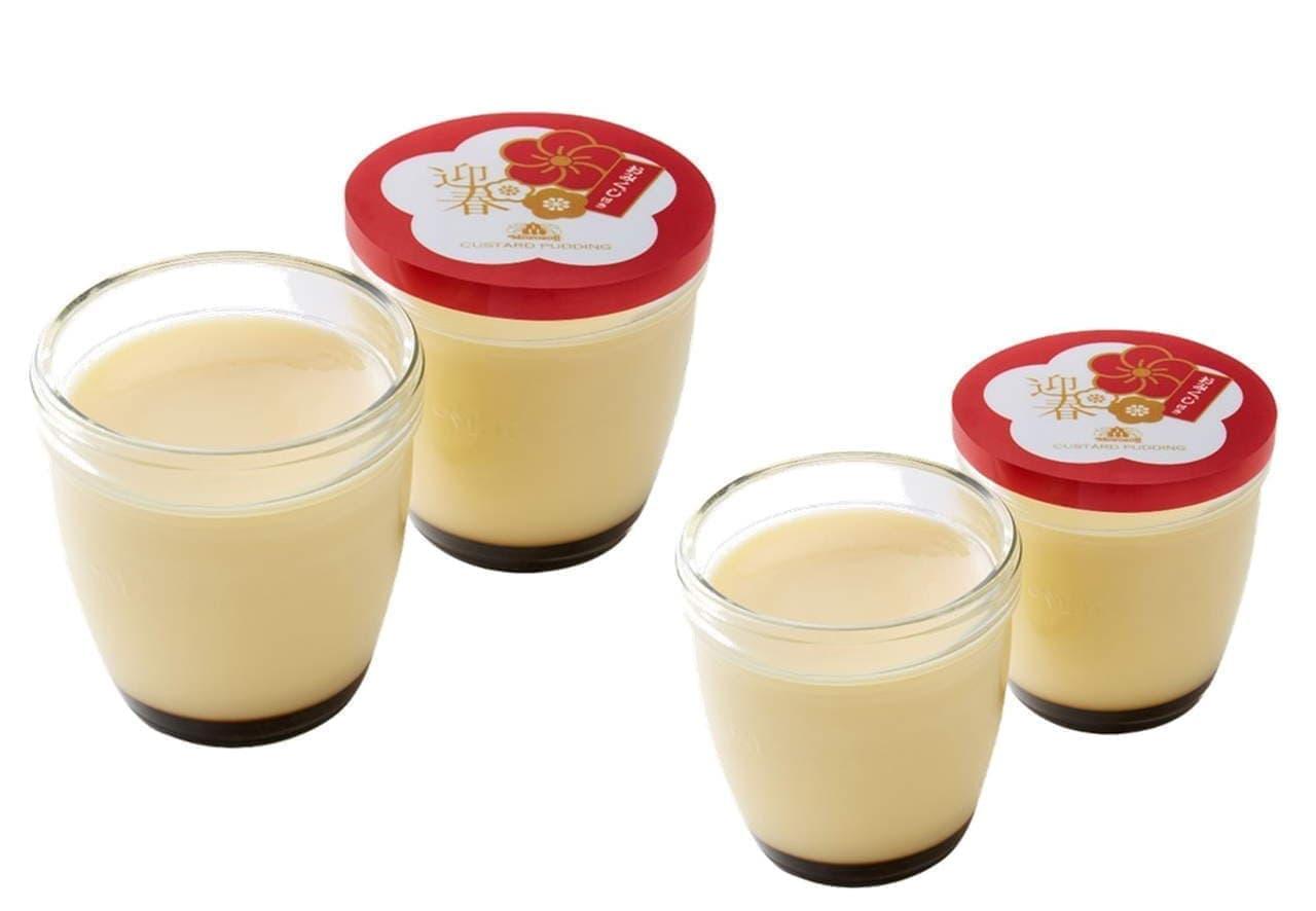 モロゾフ「迎春デンマーククリームチーズケーキ 丑(うし)」など年末年始限定スイーツ
