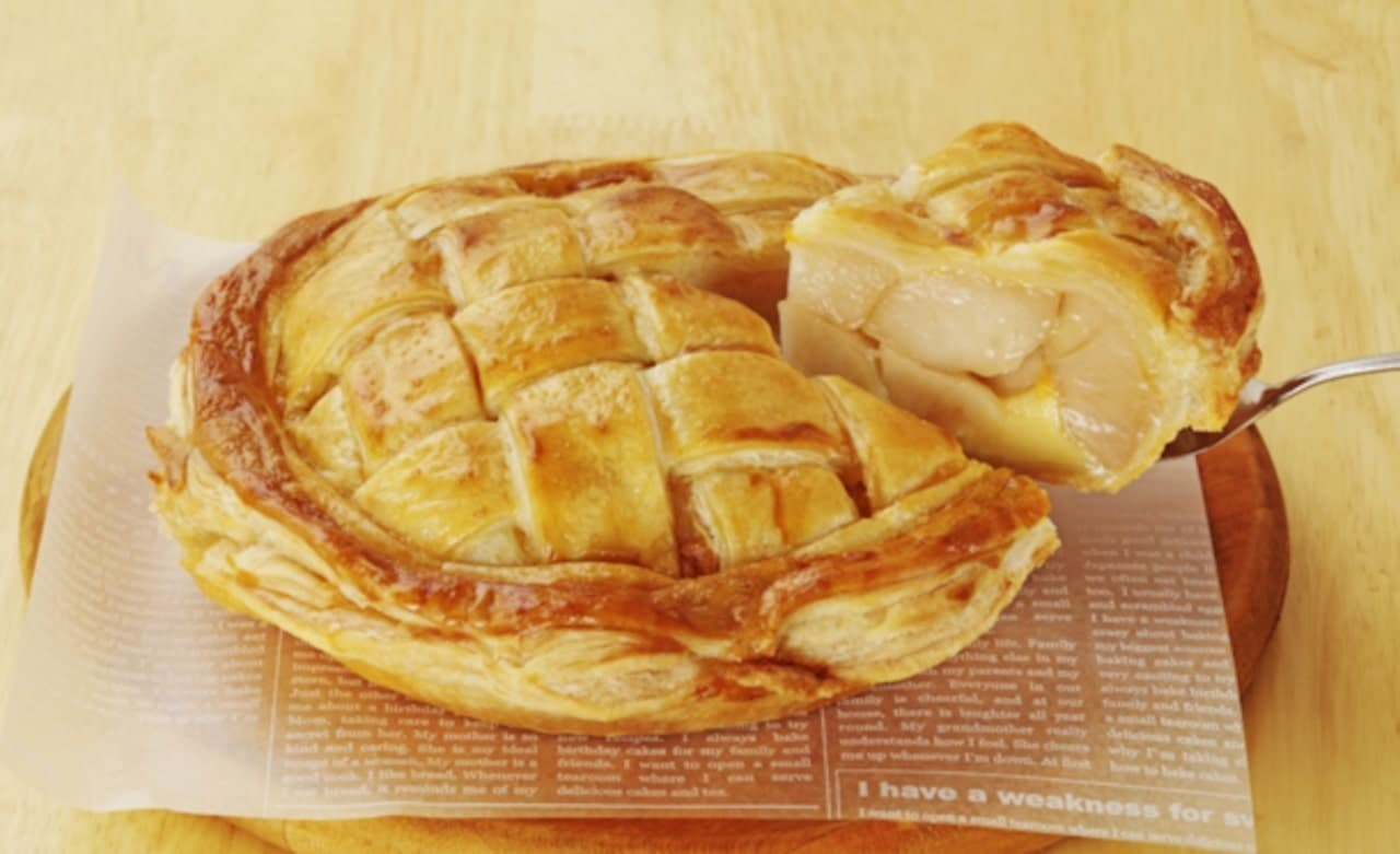 「おうちでアップルパイ:焼くだけ版」マミーズ・アン・スリールから