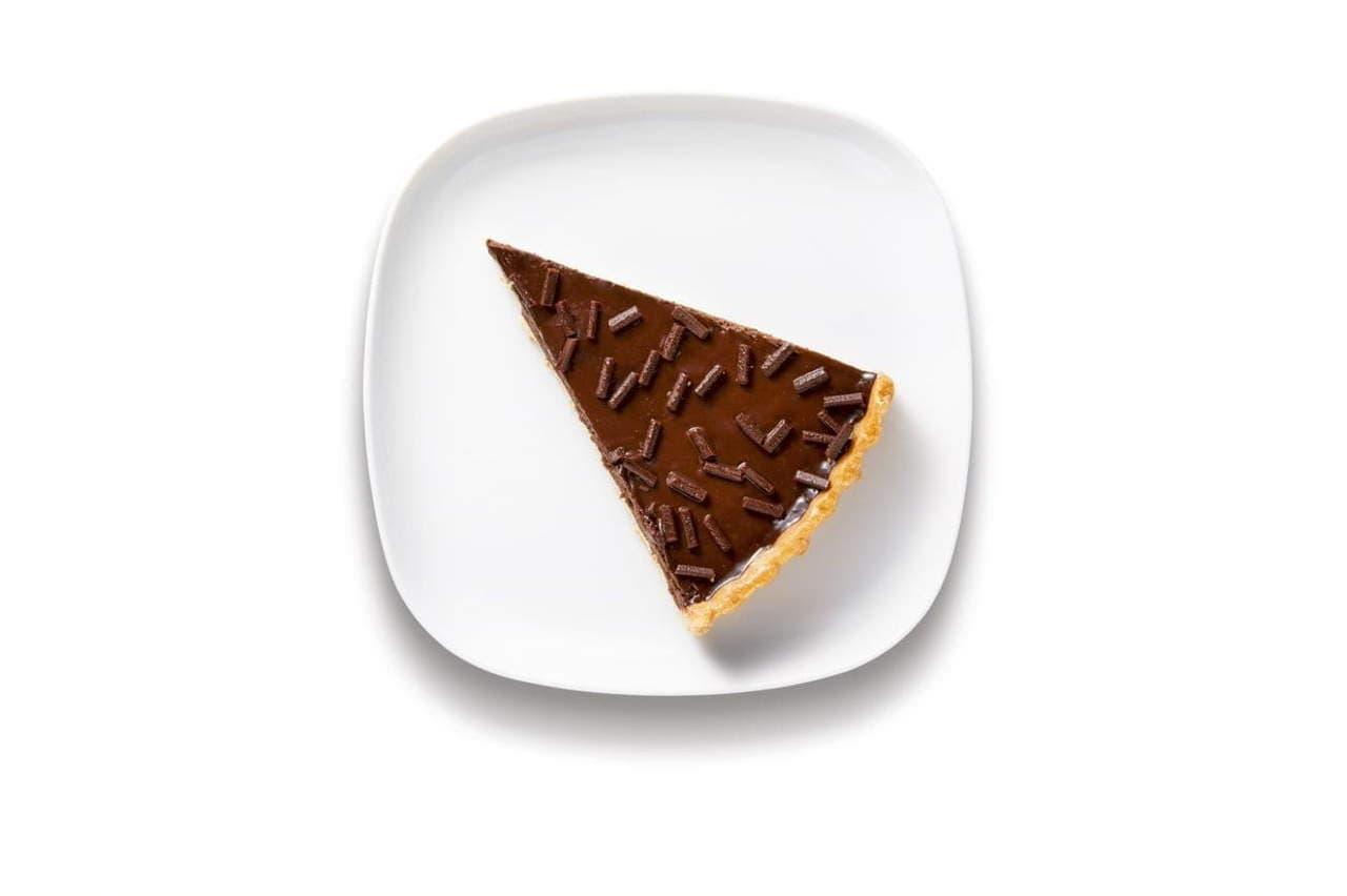 イケア「懐かしのコーヒー&チョコレートフェア」