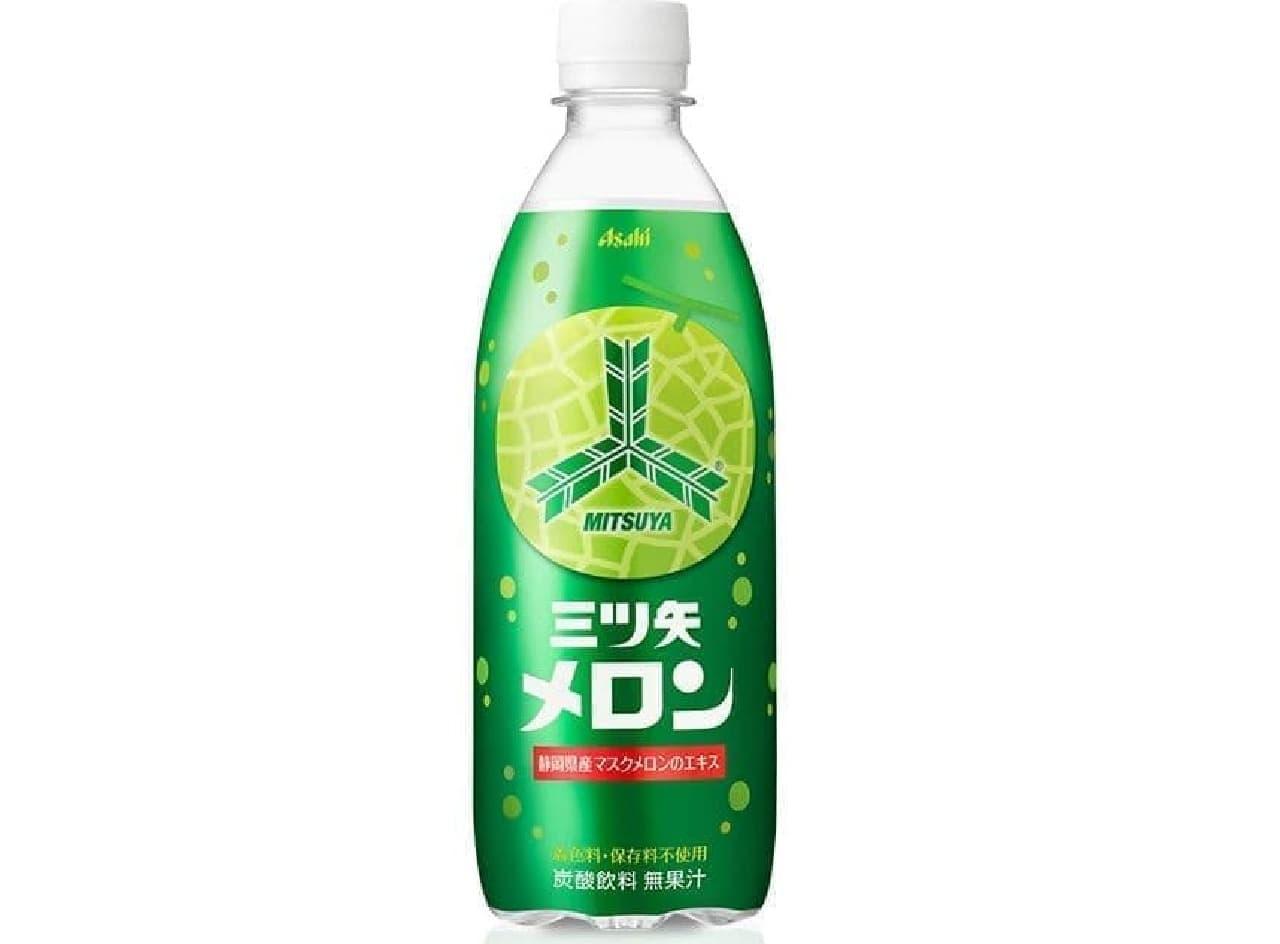 アサヒ飲料「『三ツ矢』メロン」