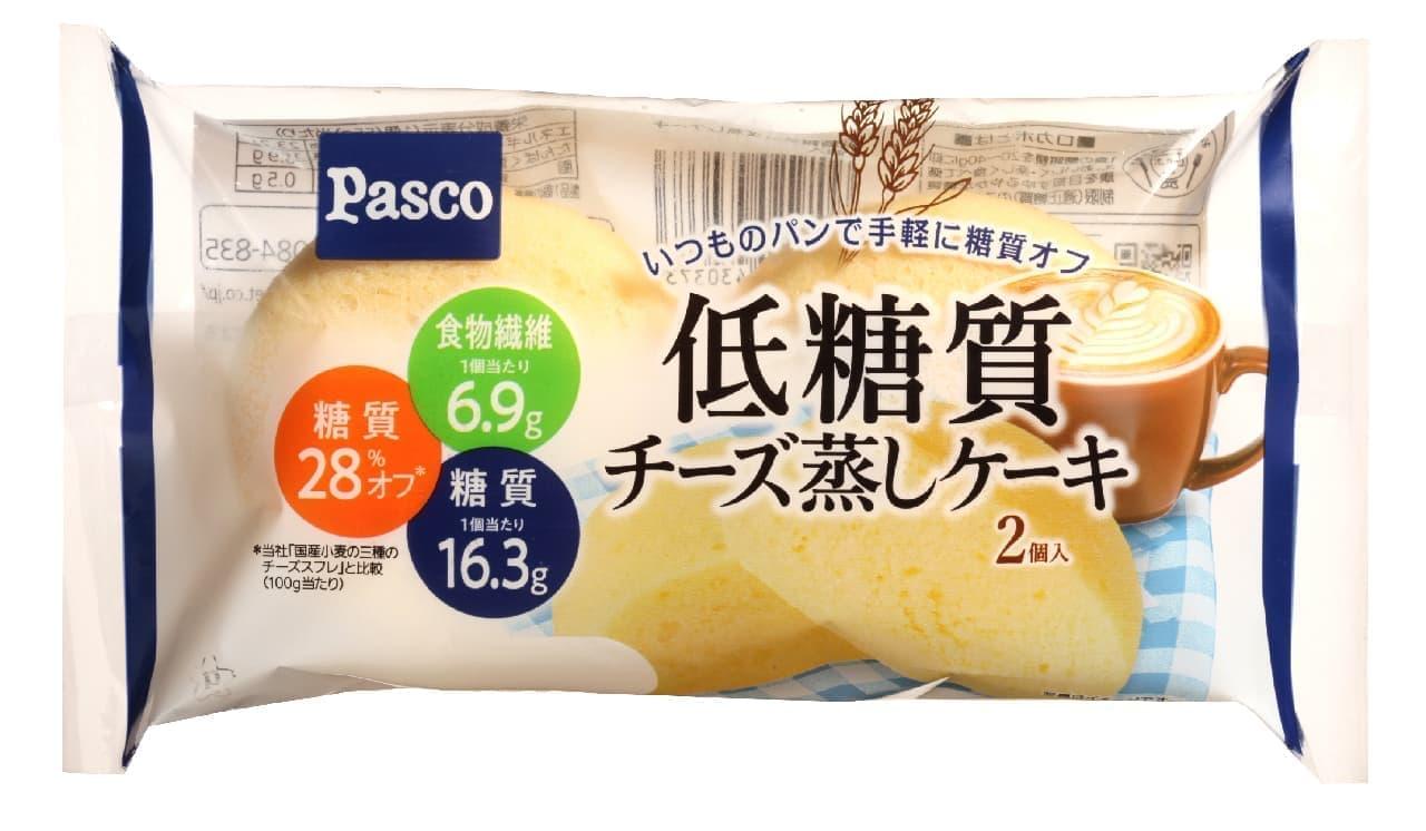 パスコ「低糖質チーズ蒸しケーキ2個入」
