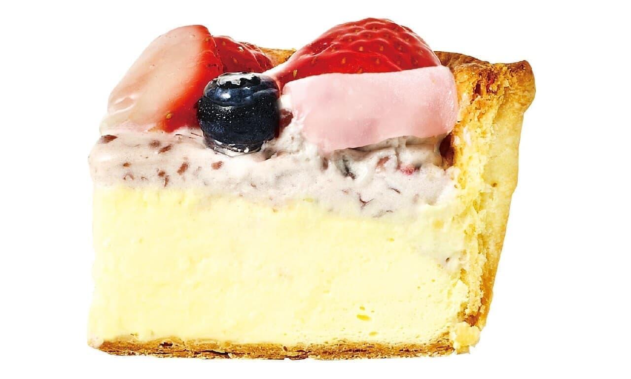 焼きたてチーズタルト専門店PABLO「いちご大福チーズタルト」