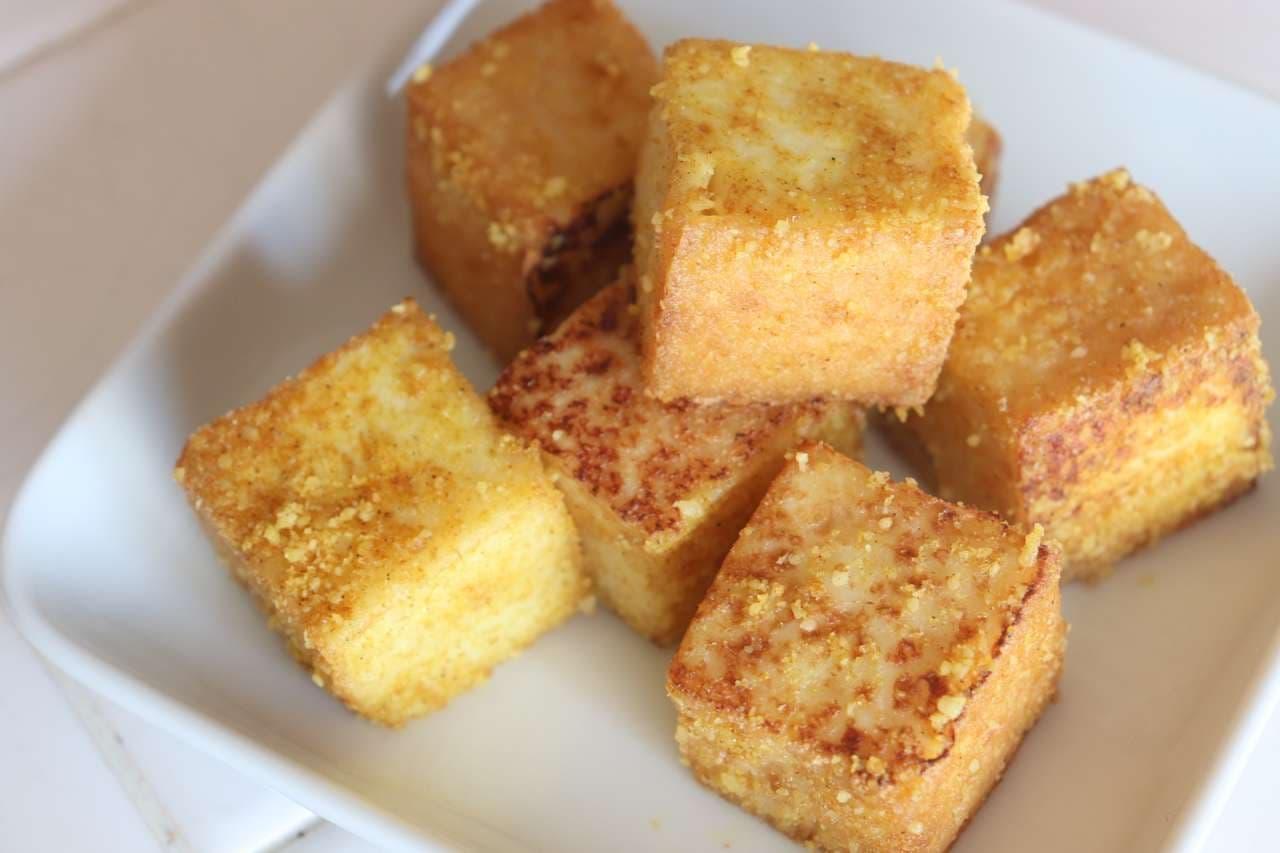 厚揚げカレーチーズ焼き