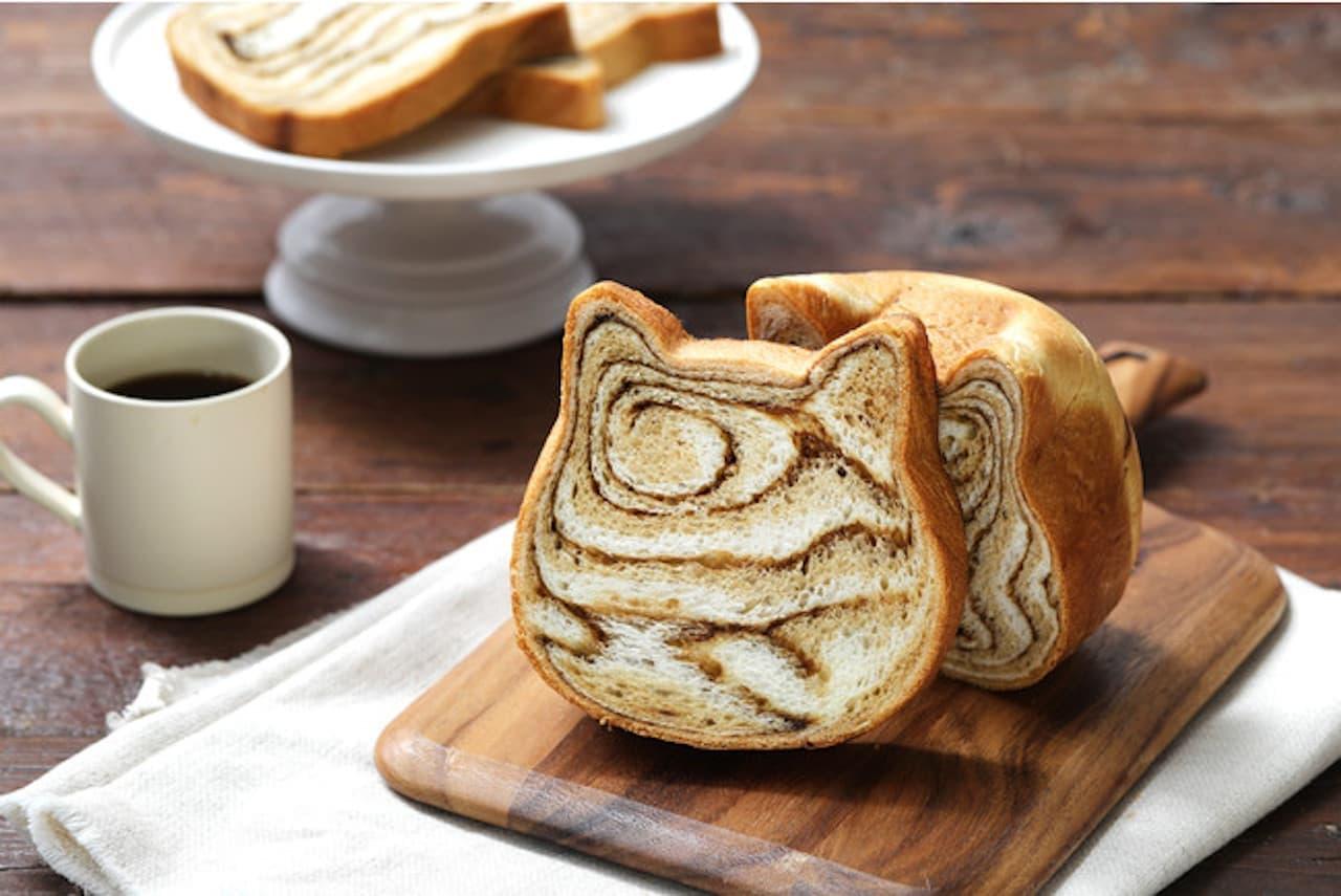 ねこねこ食パン「ねこねこ食パン ティラミス」