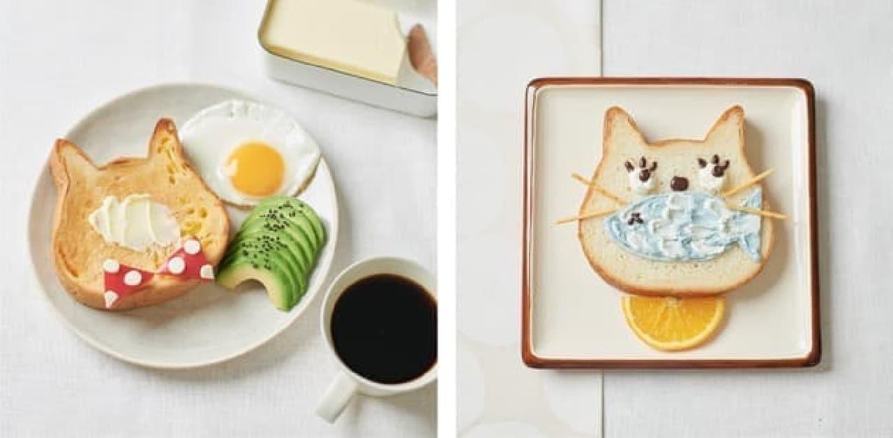 ねこねこ食パンのデコレーション