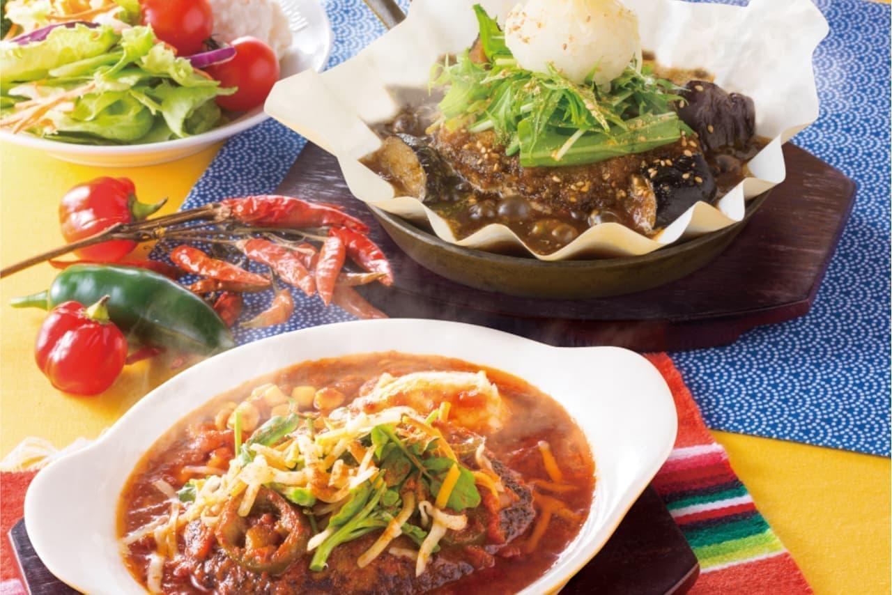 ビッグボーイ「3種の生姜煮込みフェア」「3種のチリ煮込みフェア」