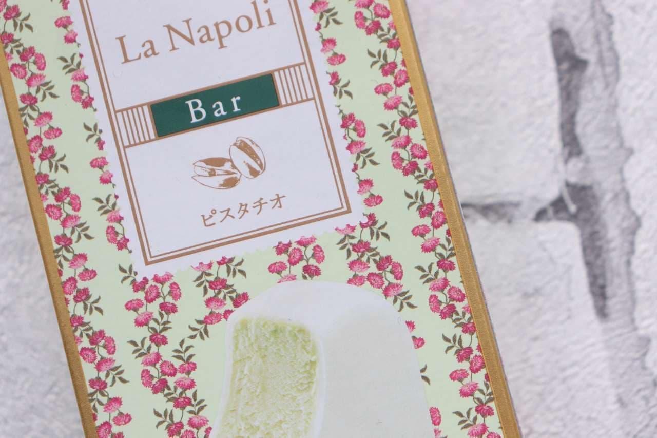ナポリアイスクリーム La Napoli Bar ピスタチオ