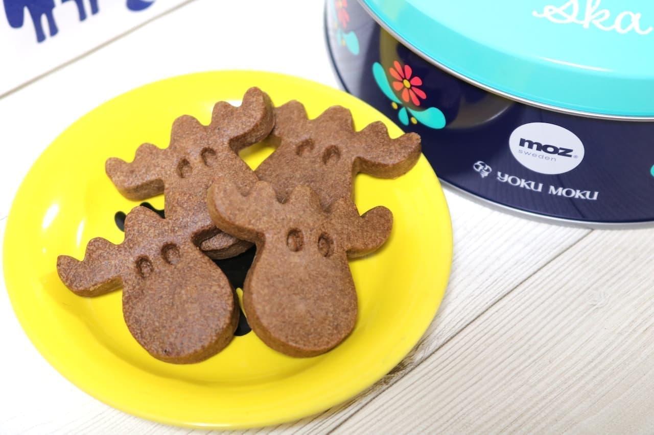 ヨックモック×モズスウェーデン「エルクの手作りクッキー」