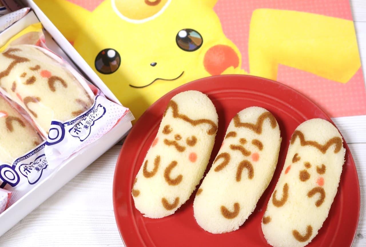 ポケモン東京ばな奈『ピカチュウ東京ばな奈「見ぃつけたっ」バナナのみ風』