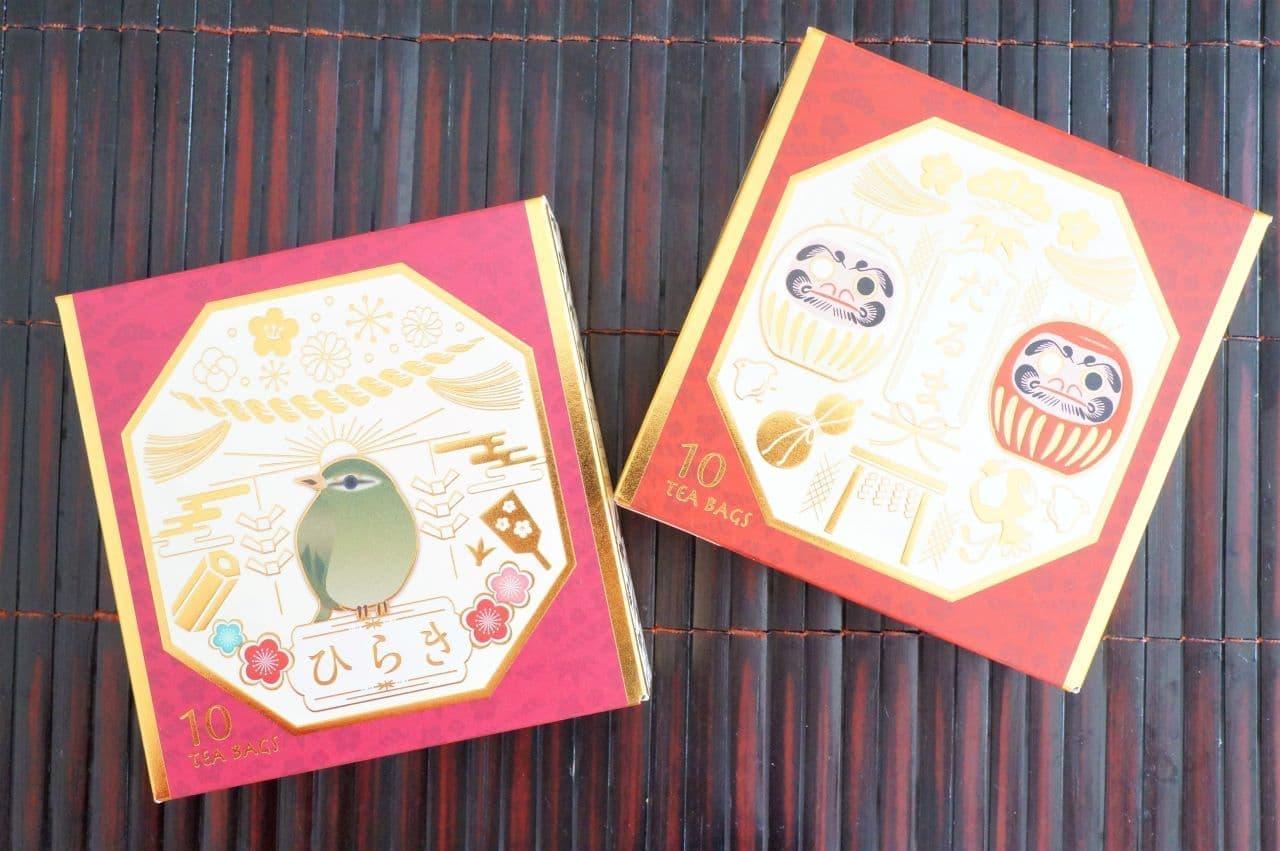 ルピシア「ひらき - ティーバッグ 10個限定デザインBOX入」「ダルマ - ティーバッグ 10個限定デザインBOX入」