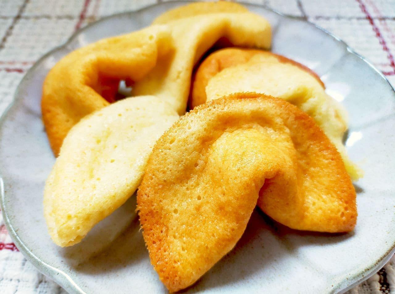 ホットケーキミックスで「フォーチュンクッキー」のレシピ
