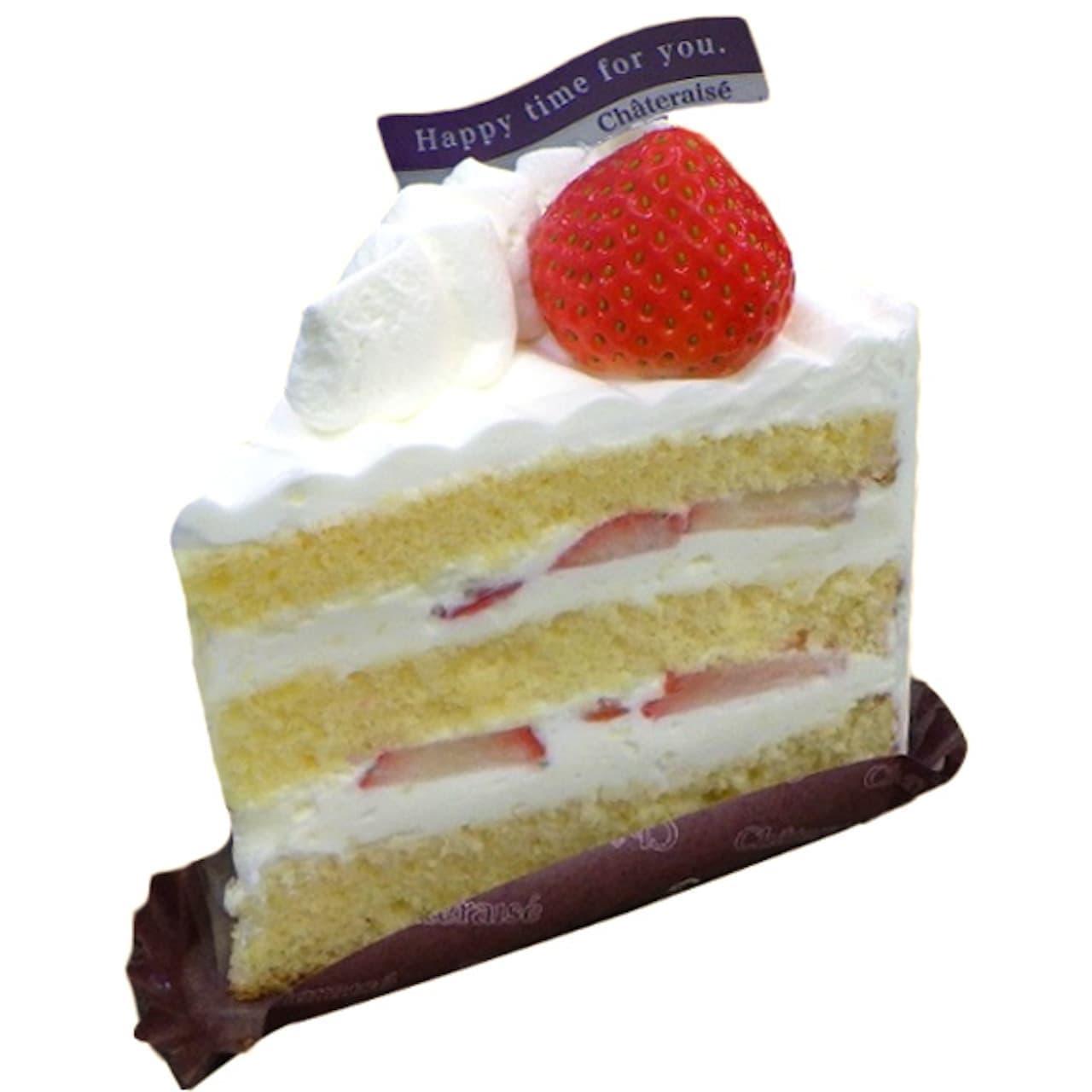シャトレーゼ「 栃木県産とちおとめ種苺のプレミアム純生クリームショートケーキ」
