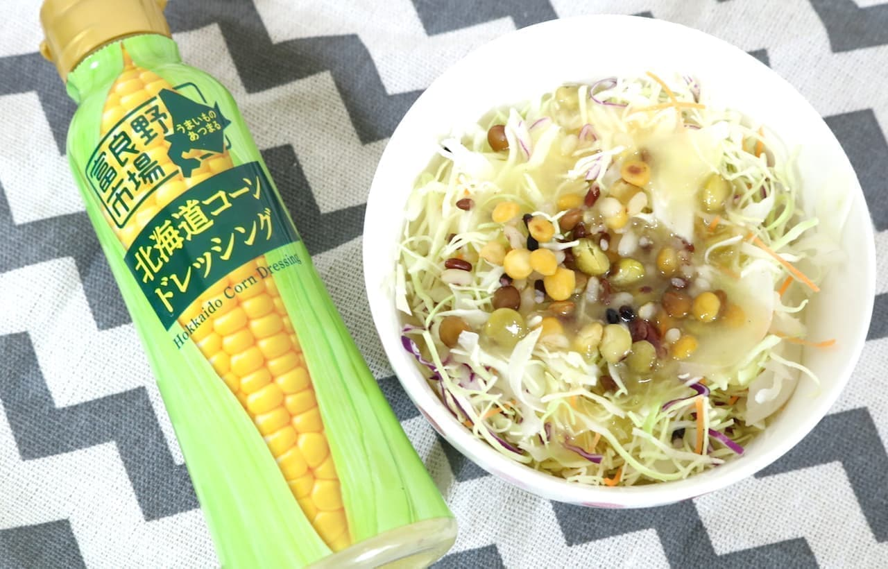 レシピ「富良野市場北海道コーンドレッシング」