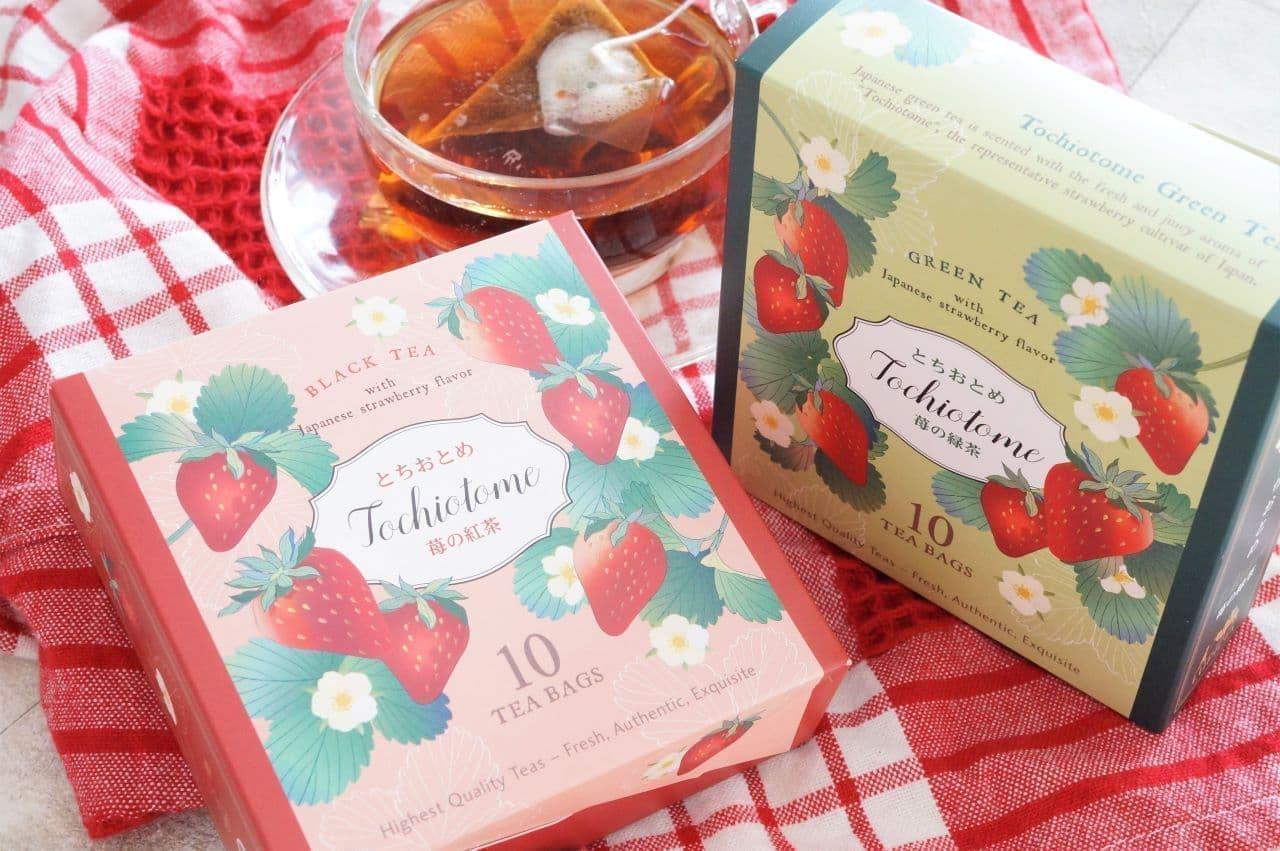 ルピシア「とちおとめ ~苺の紅茶~」と「とちおとめ ~苺の緑茶~」