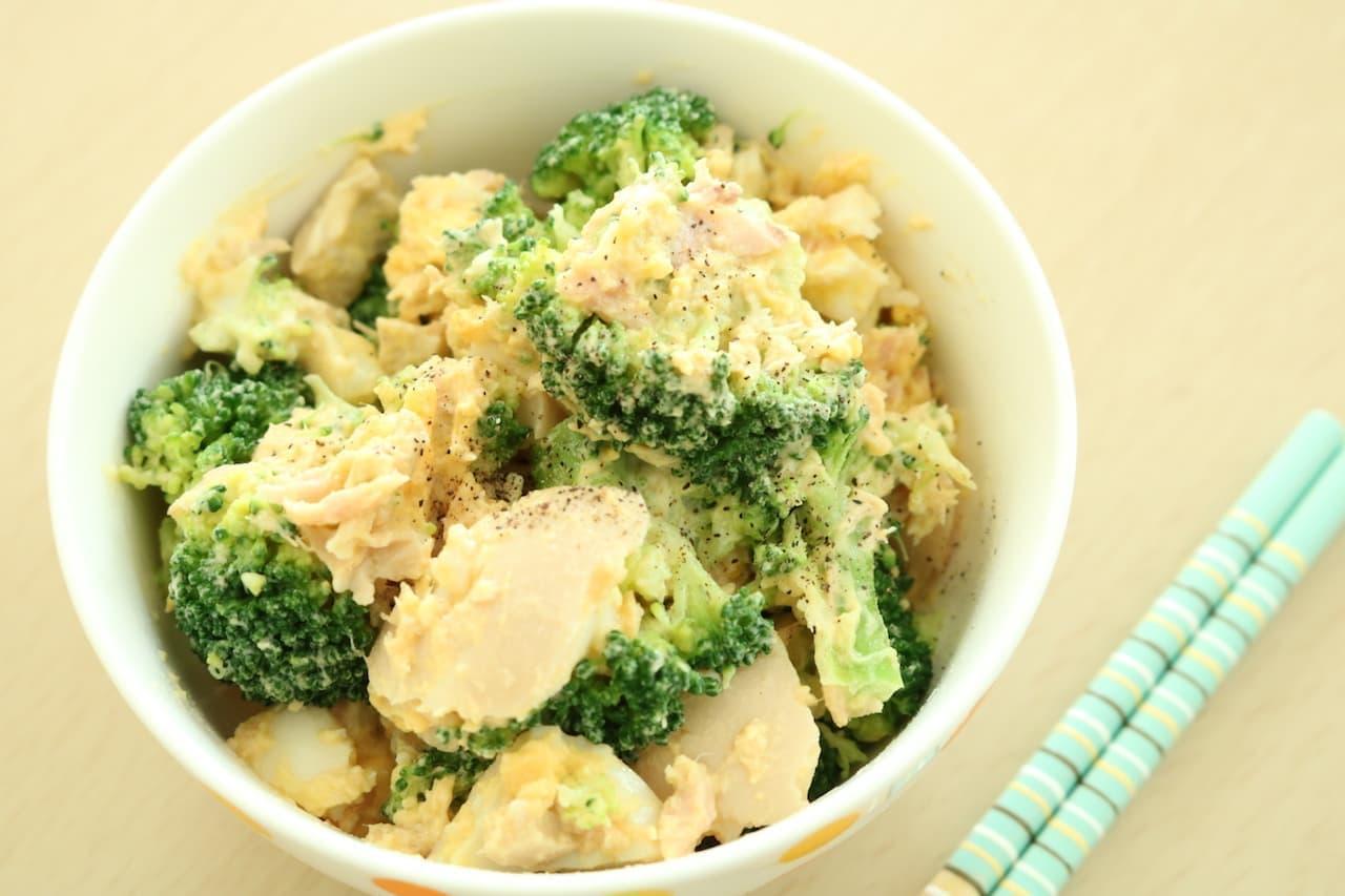 簡単レシピ「味玉ブロッコリーサラダ」