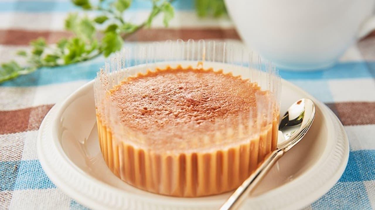 ローソンストア100バスク風チーズケーキ「キャラメルBASCHEESE」