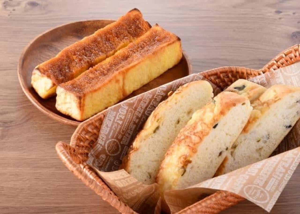 ファミリーマート「ブリオッシュのカラメルフレンチトースト」と「2種オリーブのチーズフォカッチャ」