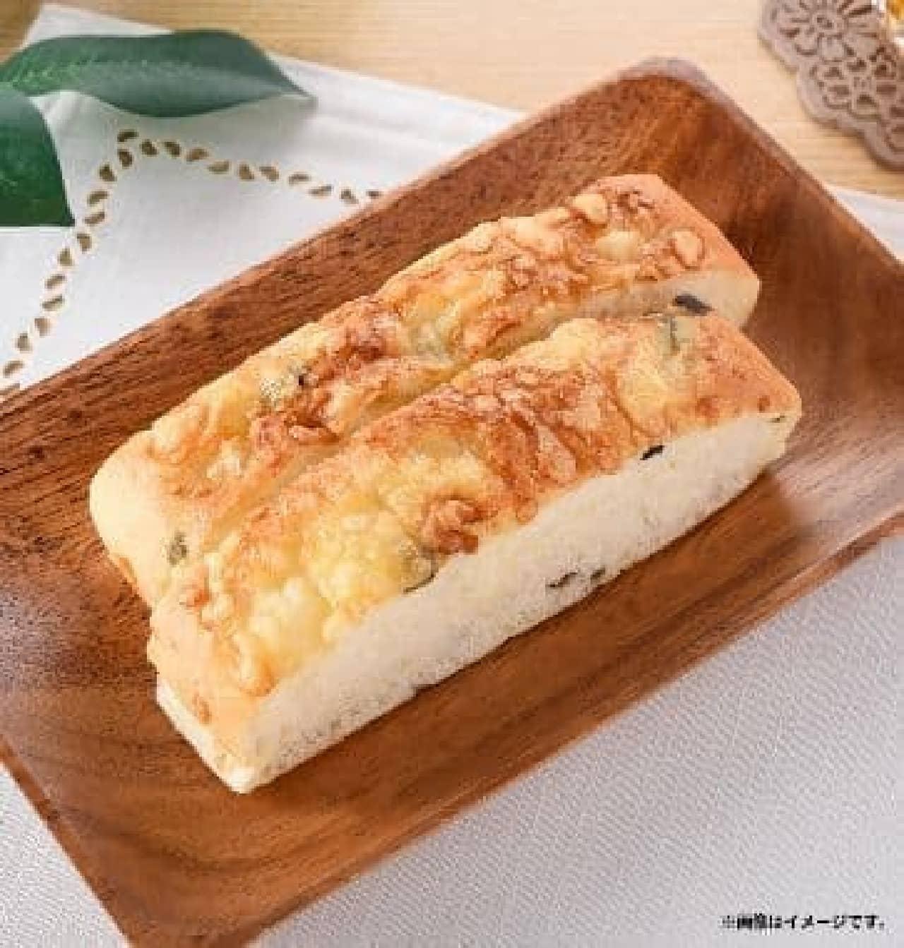 ファミリーマート「2種オリーブのチーズフォカッチャ」