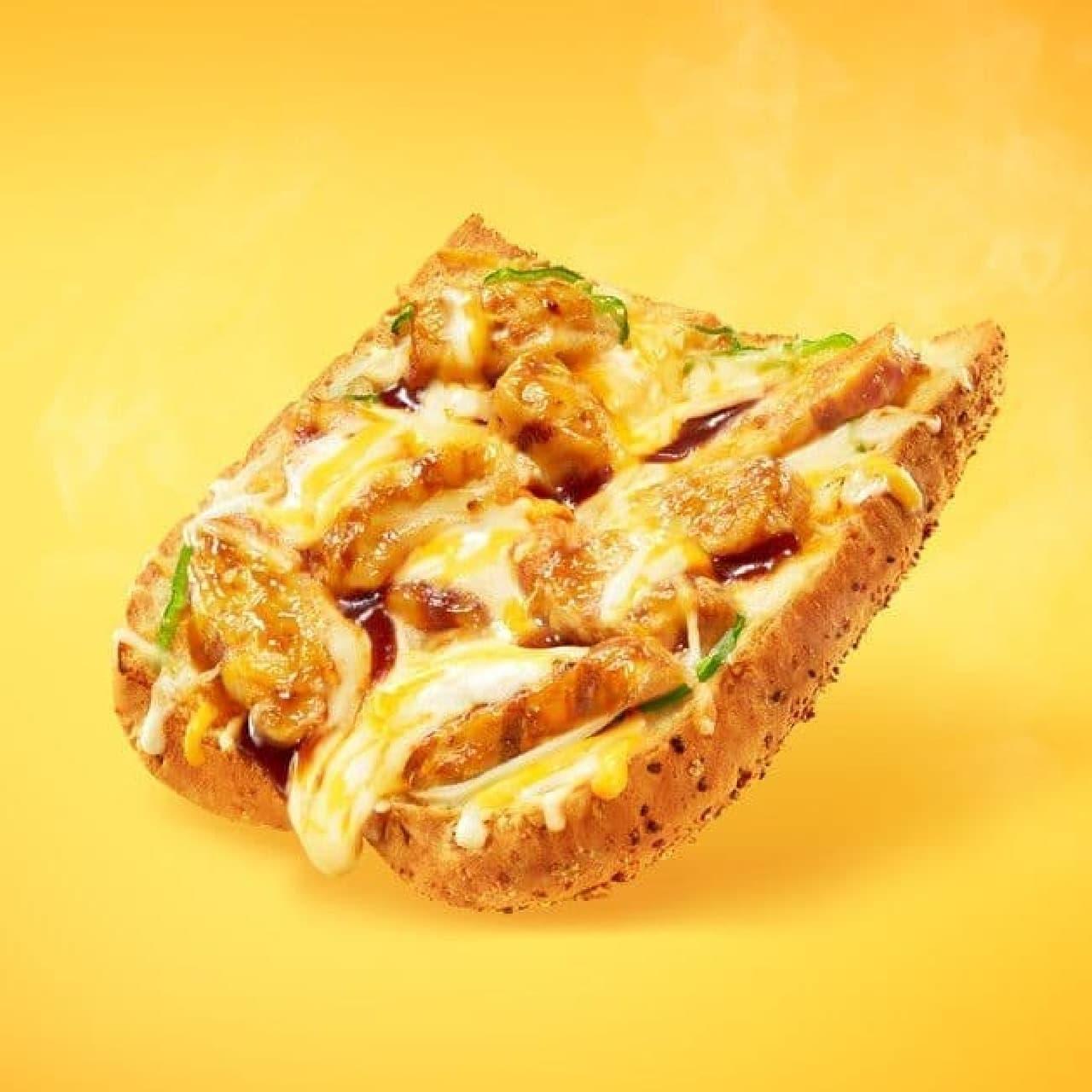サブウェイ「ピザ 大人デミグラスチキン」