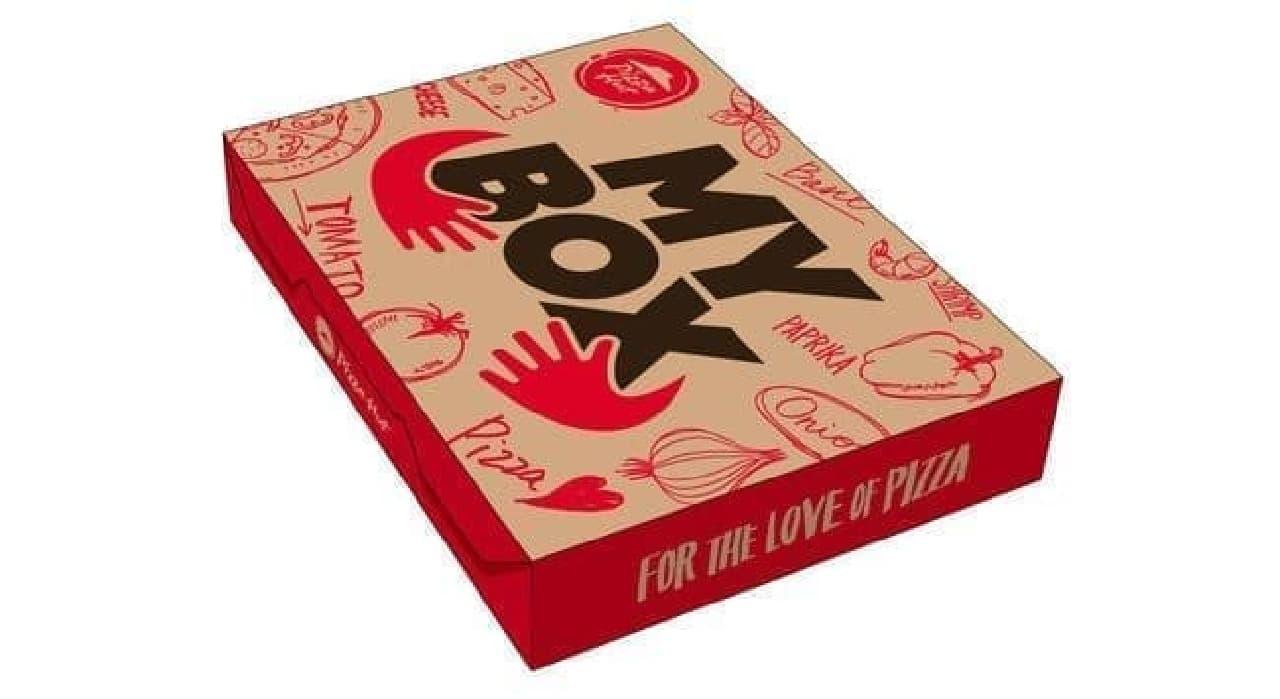 ピザハット おひとりさま専用セット「マイボックス」