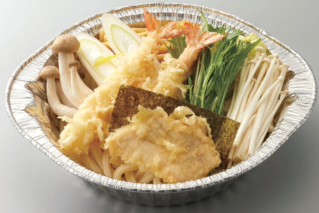 和食さと「鍋焼きうどん」