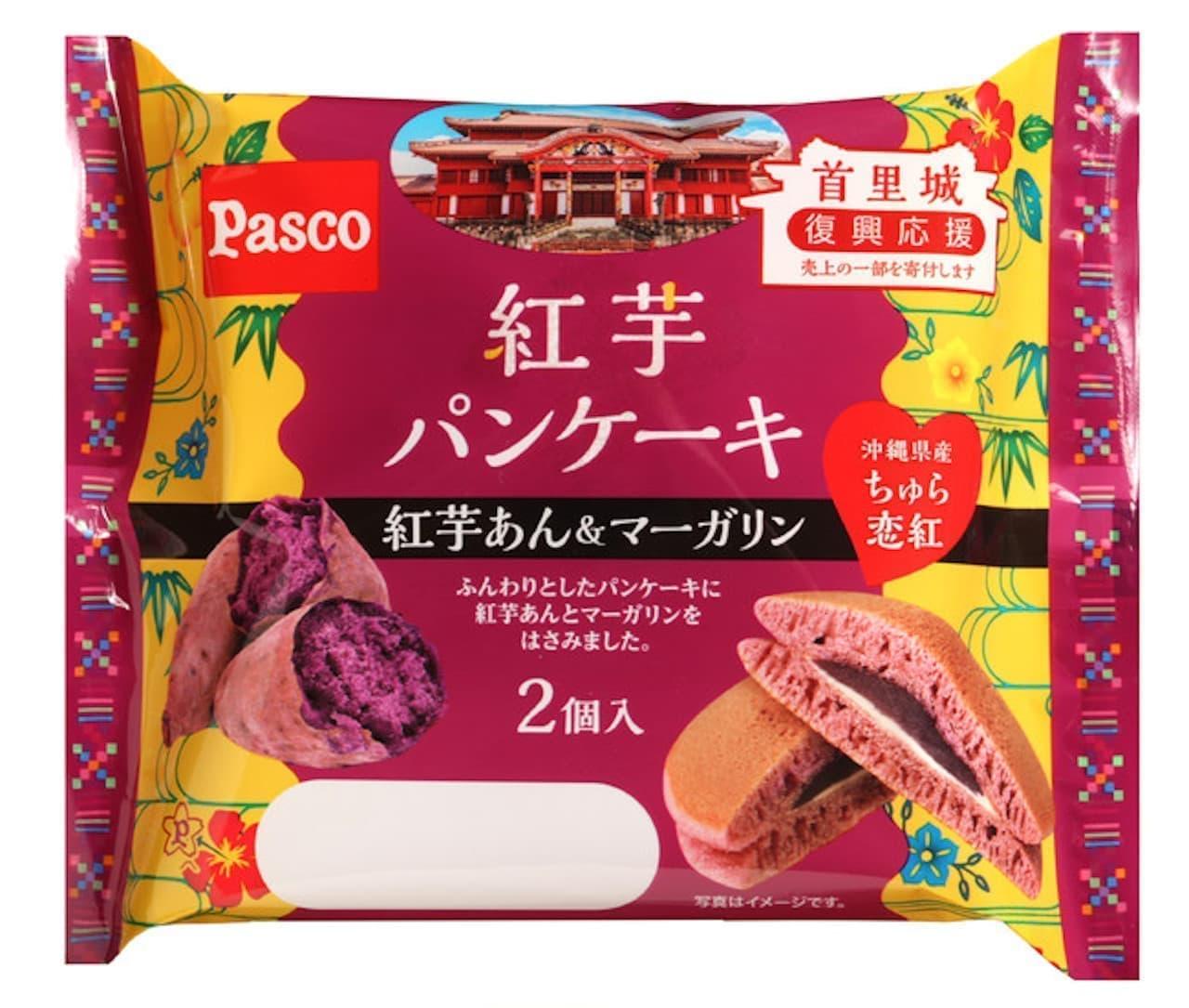 パスコ(Pasco)の2021年1月新商品売れ筋ランキング