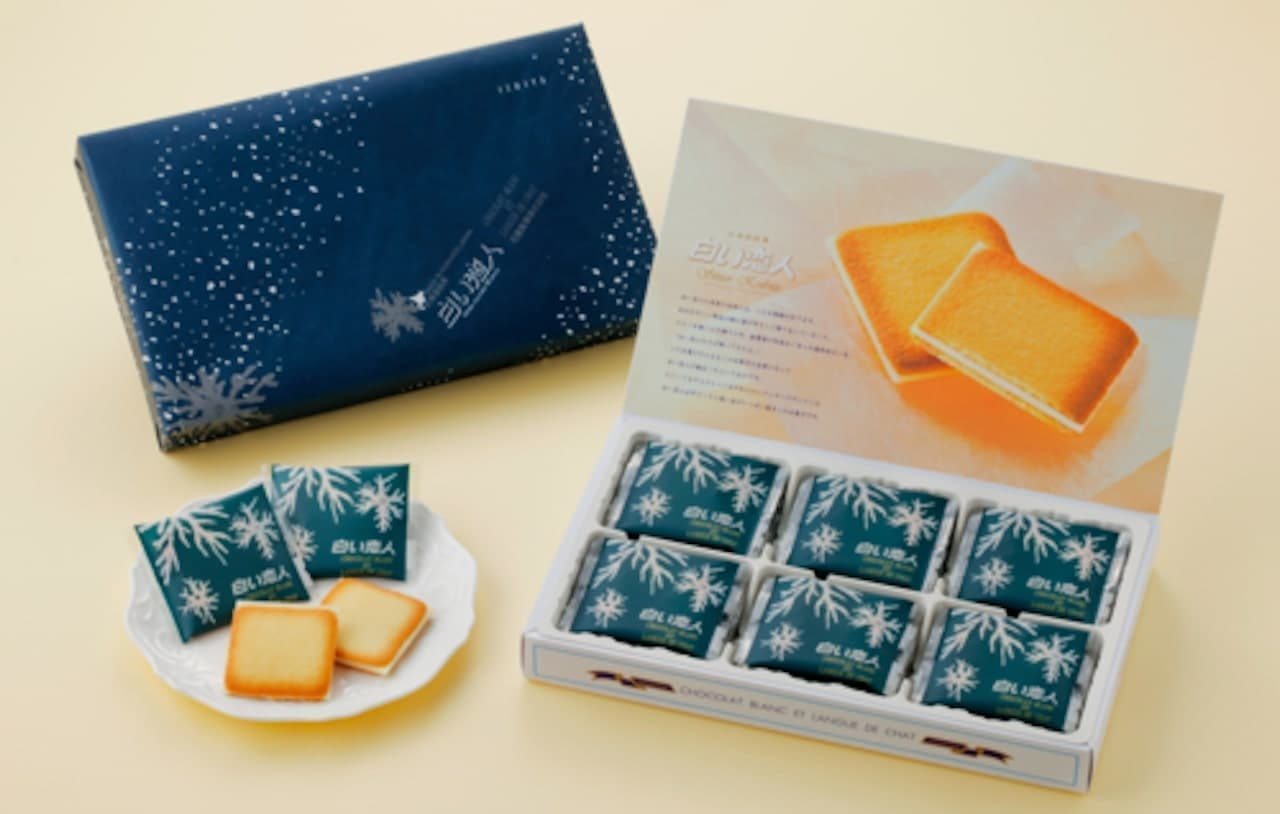 北海道銘菓「白い恋人」のポップアップショップ北千住マルイに