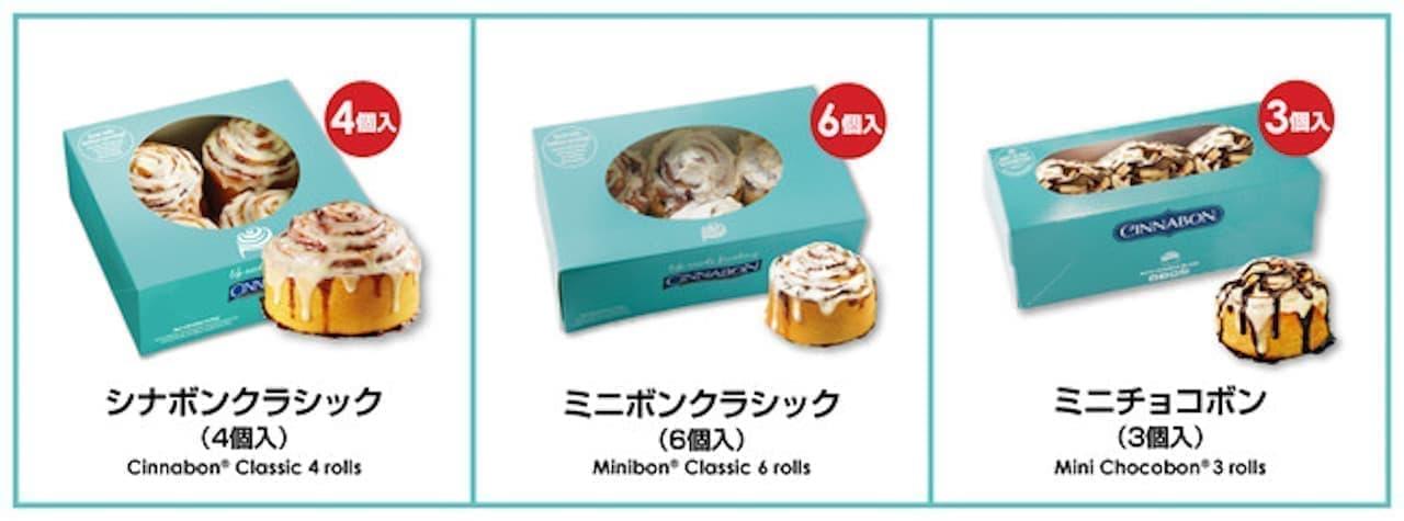シナモンロール専門店「シナボン」再び大阪での出張販売