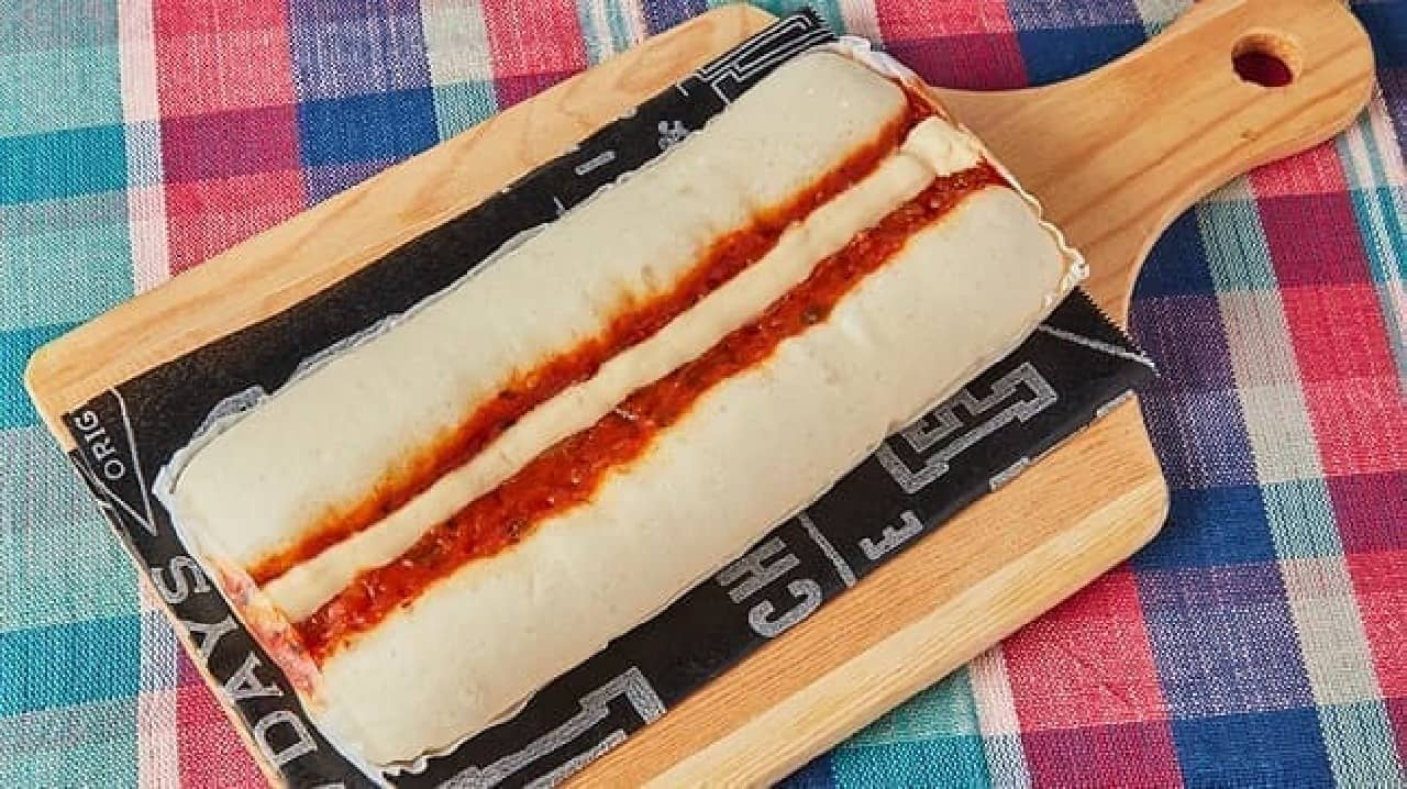 ローソンストア100「VLピザ&チーズぱん」