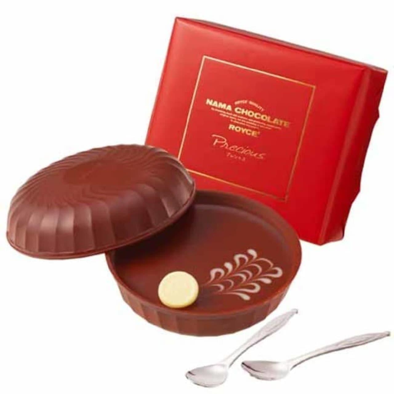 ロイズ「生チョコレート[プレシャス]」