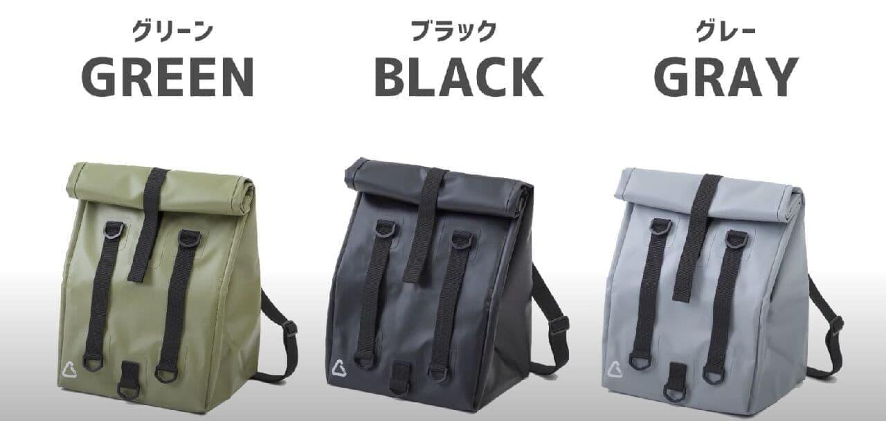 ソルシオン「TAKEOUT BAG」