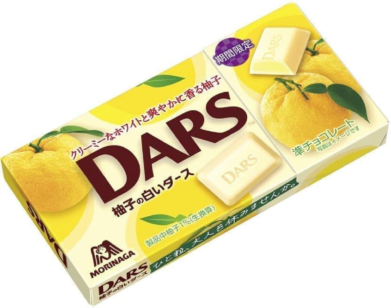 森永製菓「柚子の白いダース」