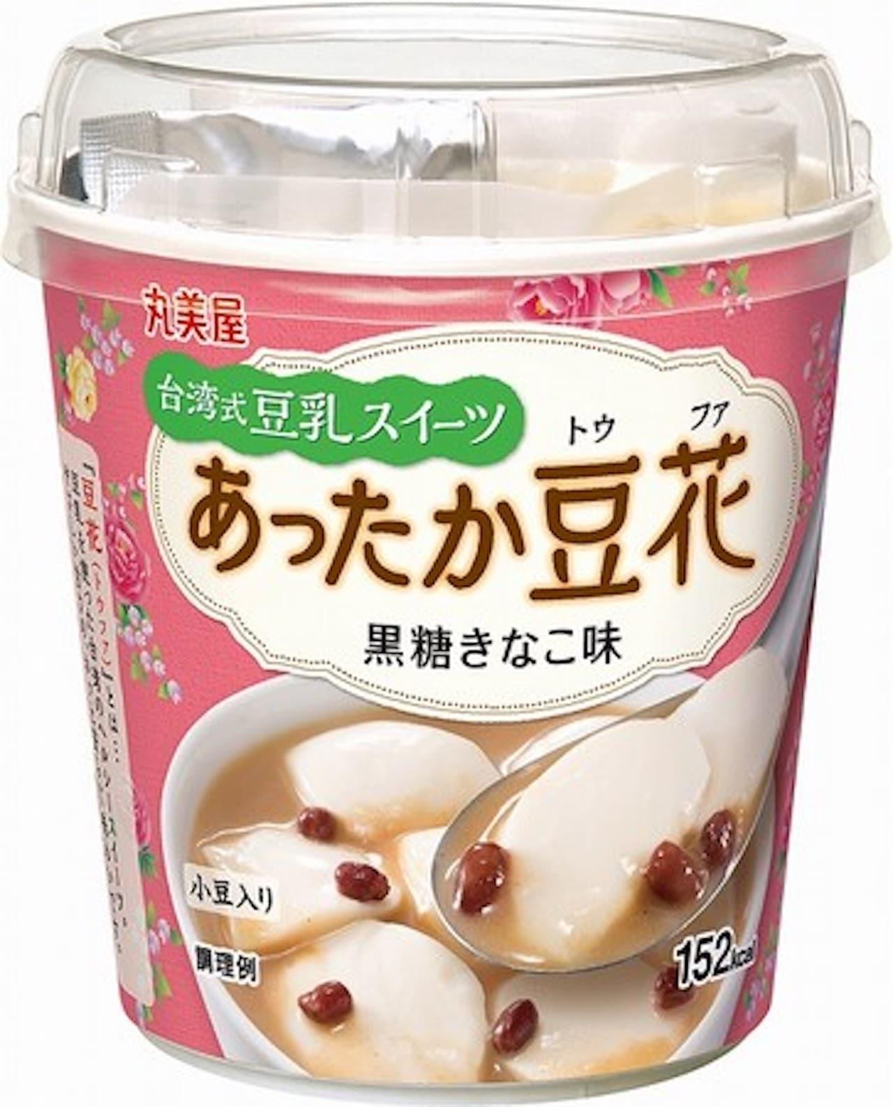 「あったか豆花(トウファ)<黒糖きなこ味>」ファミマ先行
