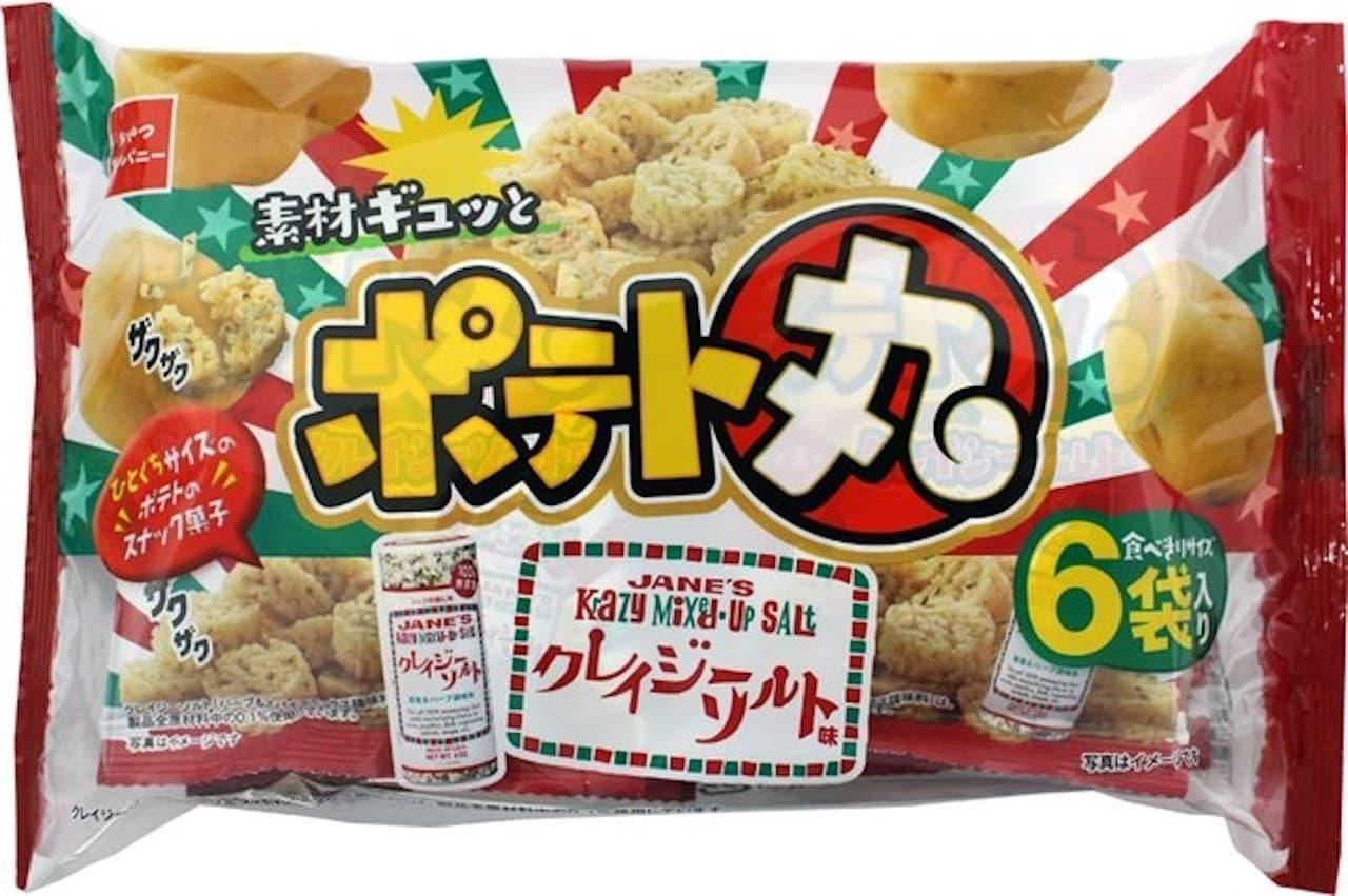 コラボ「ポテト丸(クレイジーソルト味)6袋入」