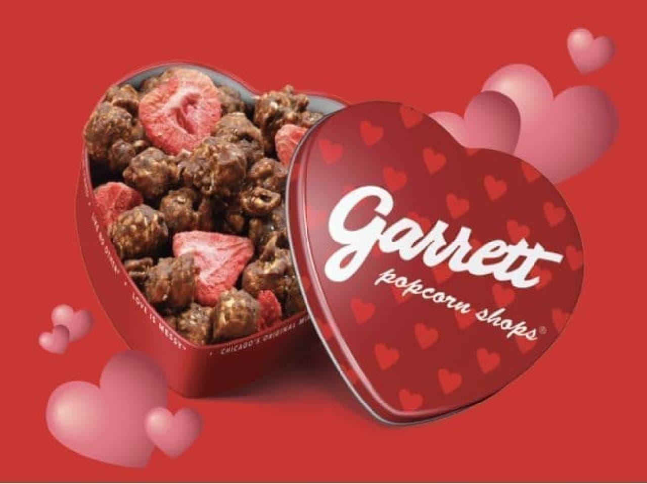 ギャレット ポップコーン ショップス「バレンタインMIX(チョコココ×ストロベリー)」