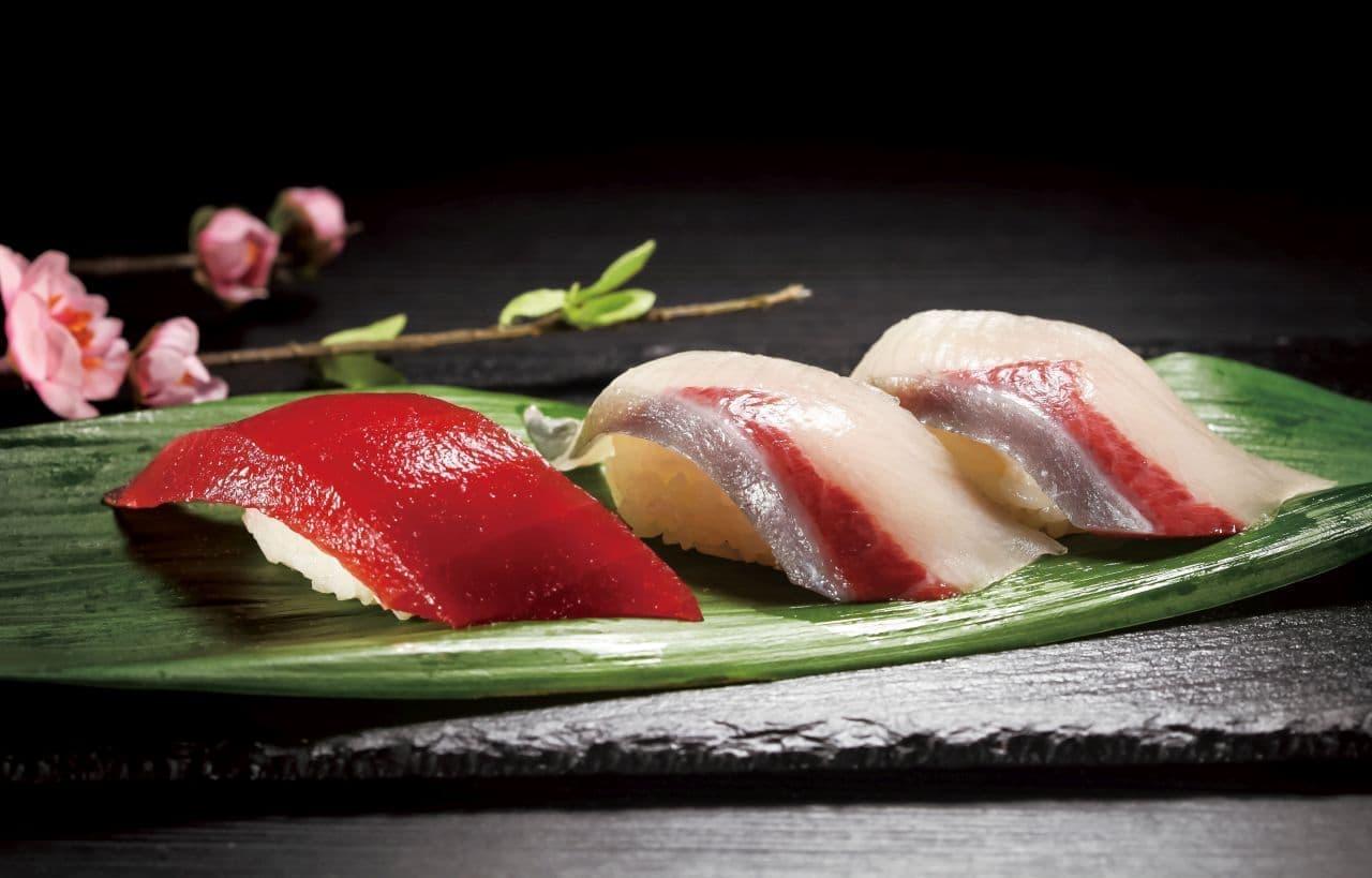 くら寿司「大間のまぐろVS寒ぶり」