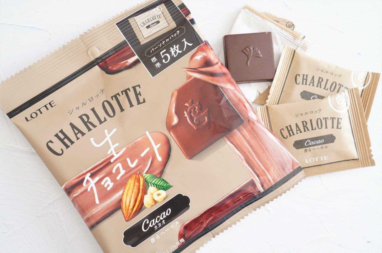 シャルロッテ 生チョコレート<カカオ>