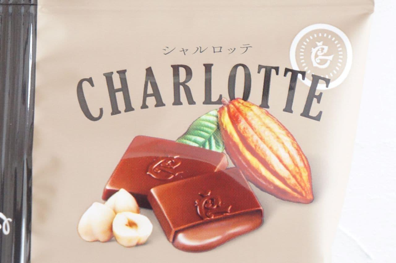 シャルロッテ 生チョコレート<カカオ>パーソナルパック
