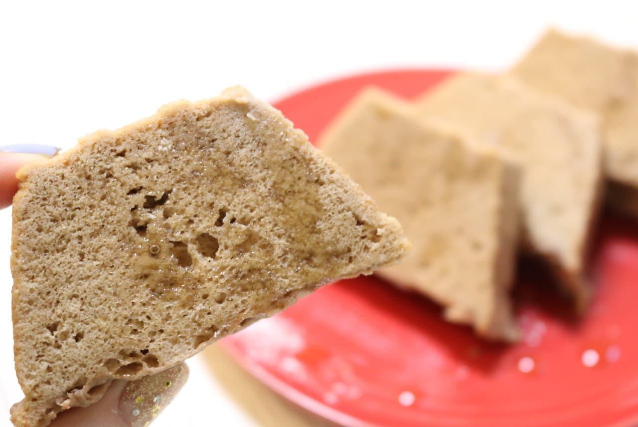 レシピ「プロテインおから蒸しパン」