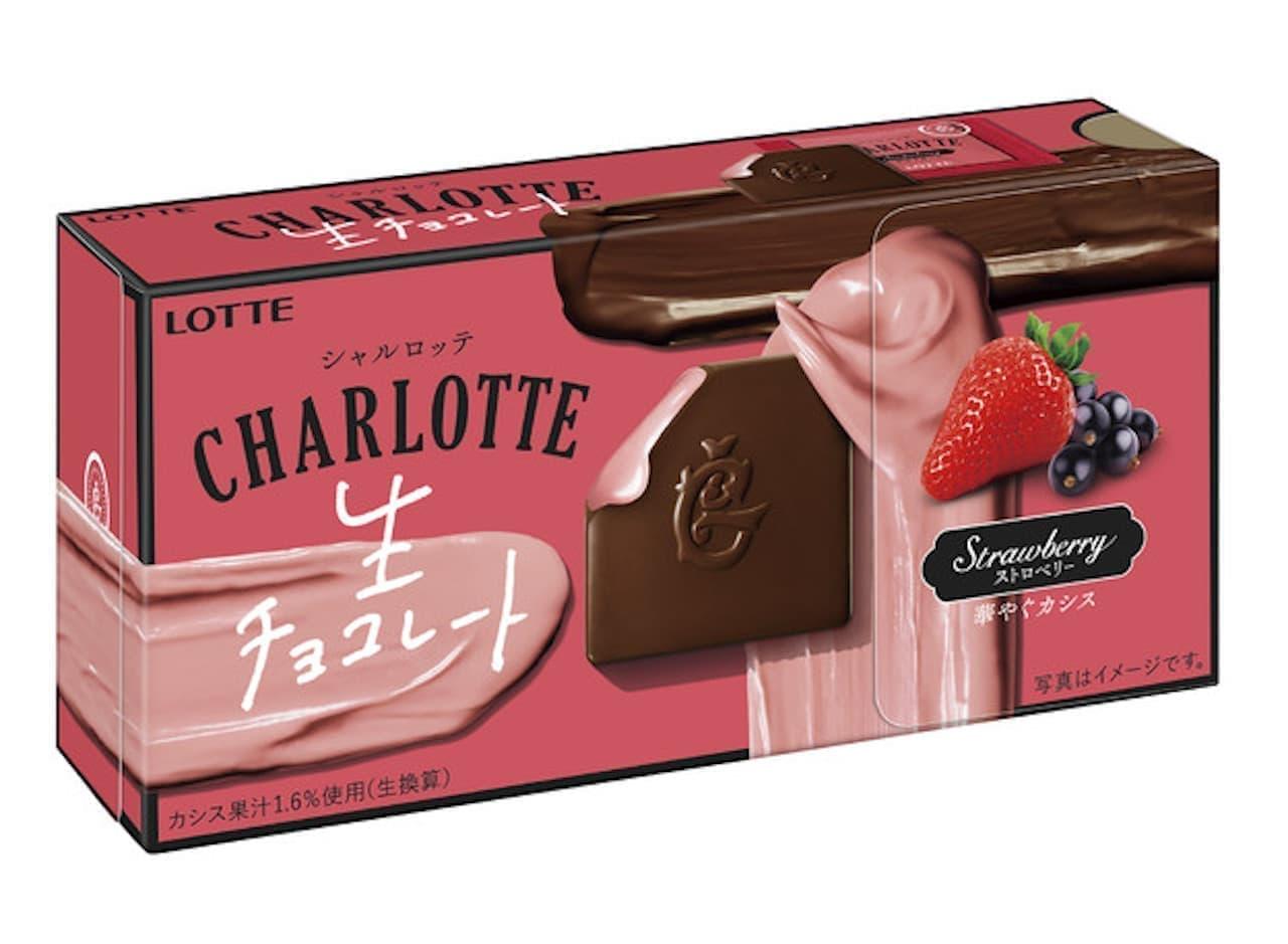 ロッテ「シャルロッテ 生チョコレート<ストロベリー>」
