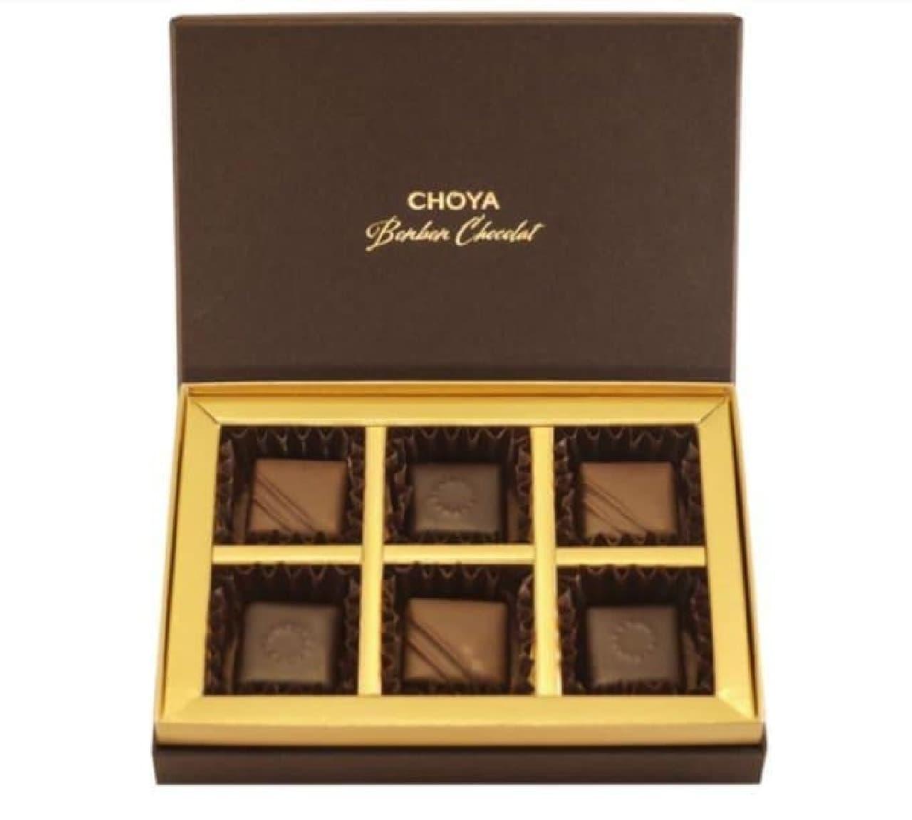 チョーヤ梅酒の大人なチョコ「CHOYA ボンボンショコラ」