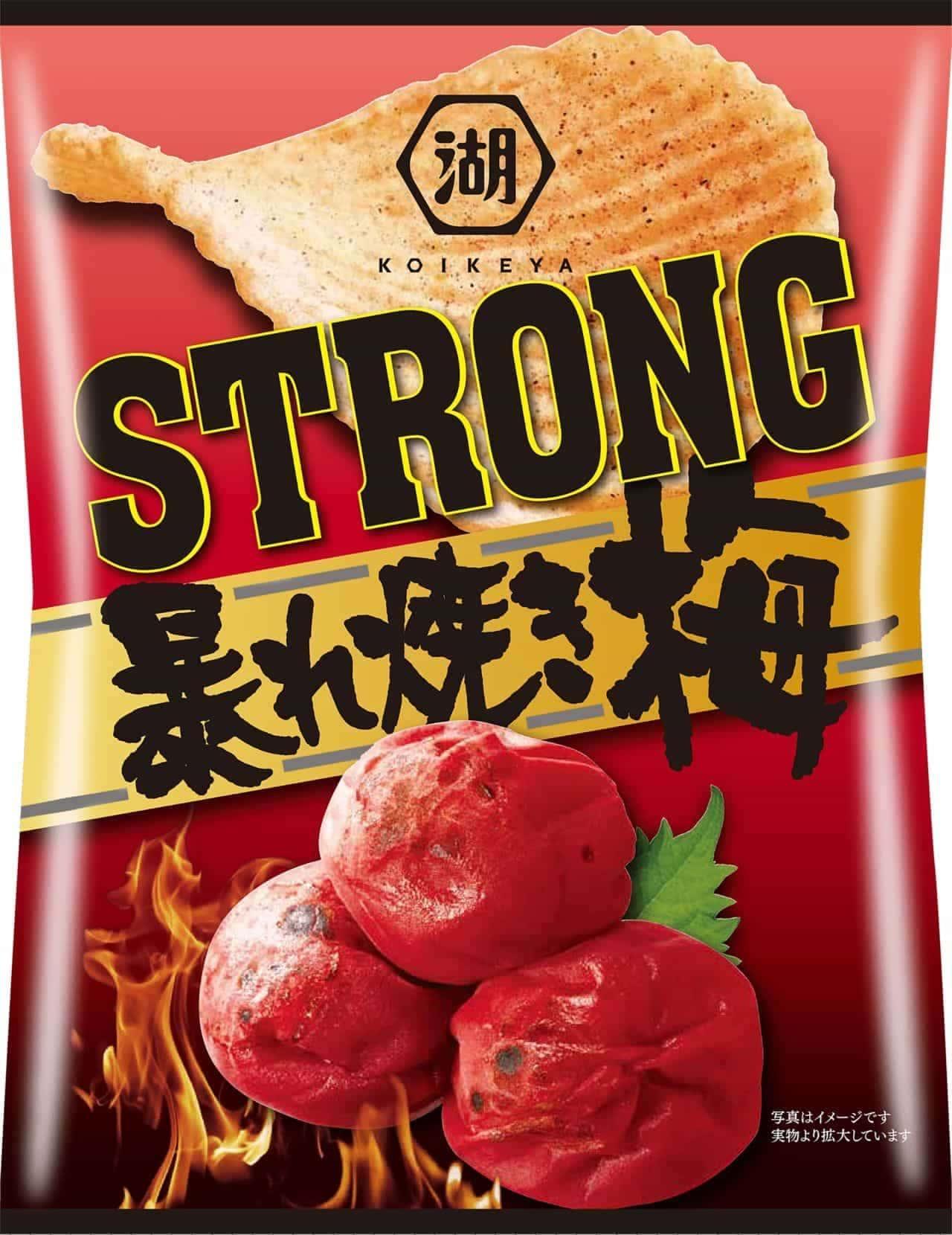 湖池屋「KOIKEYA STRONG ポテトチップス 暴れ焼き梅」