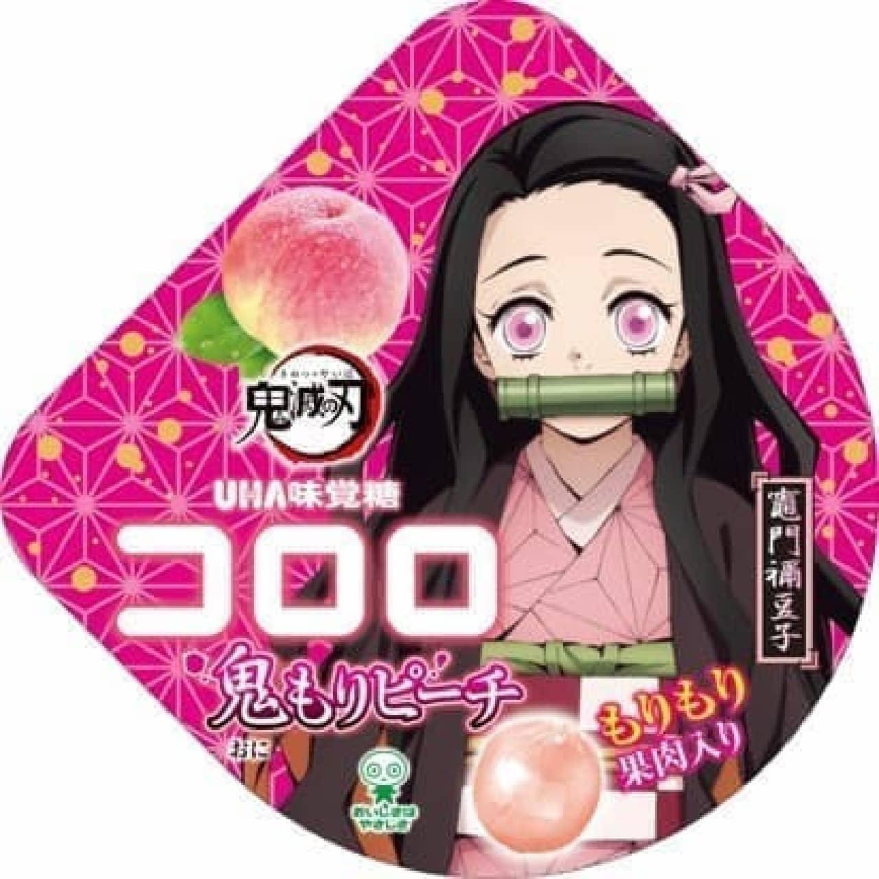 UHA味覚糖「コロロ 鬼もりピーチ味」