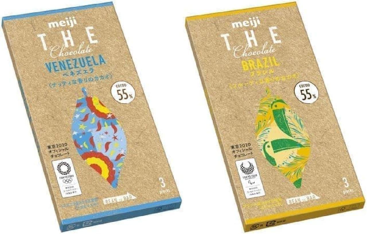 「明治 ザ・チョコレートベネズエラカカオ55」と「明治 ザ・チョコレートブラジルカカオ55」